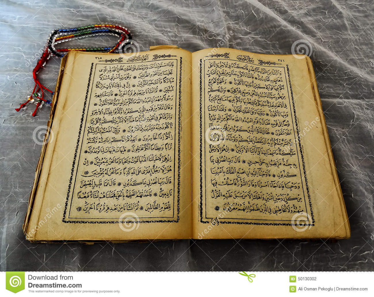 The holy Quran stock photo  Image of quran, religious - 50130302