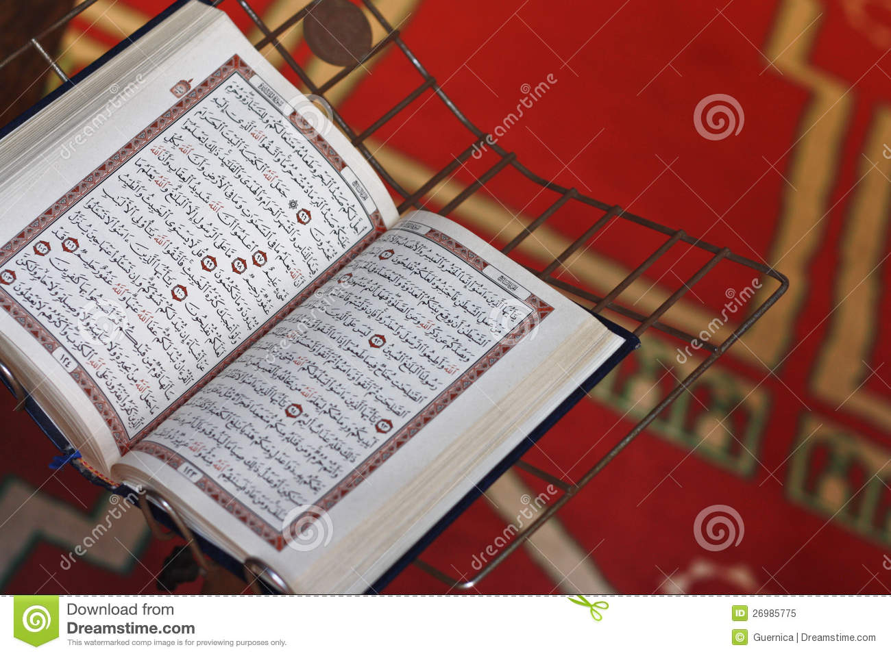 Open Quran Royalty Free Stock Photo Image 26985775