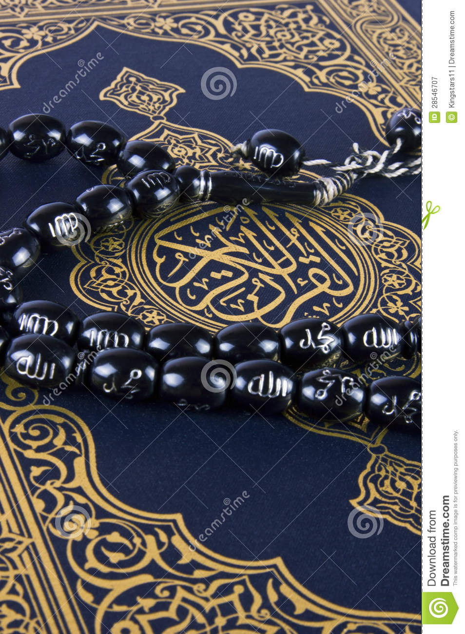 Citaten Quran Gratis : The holy quran cover royalty free stock photography