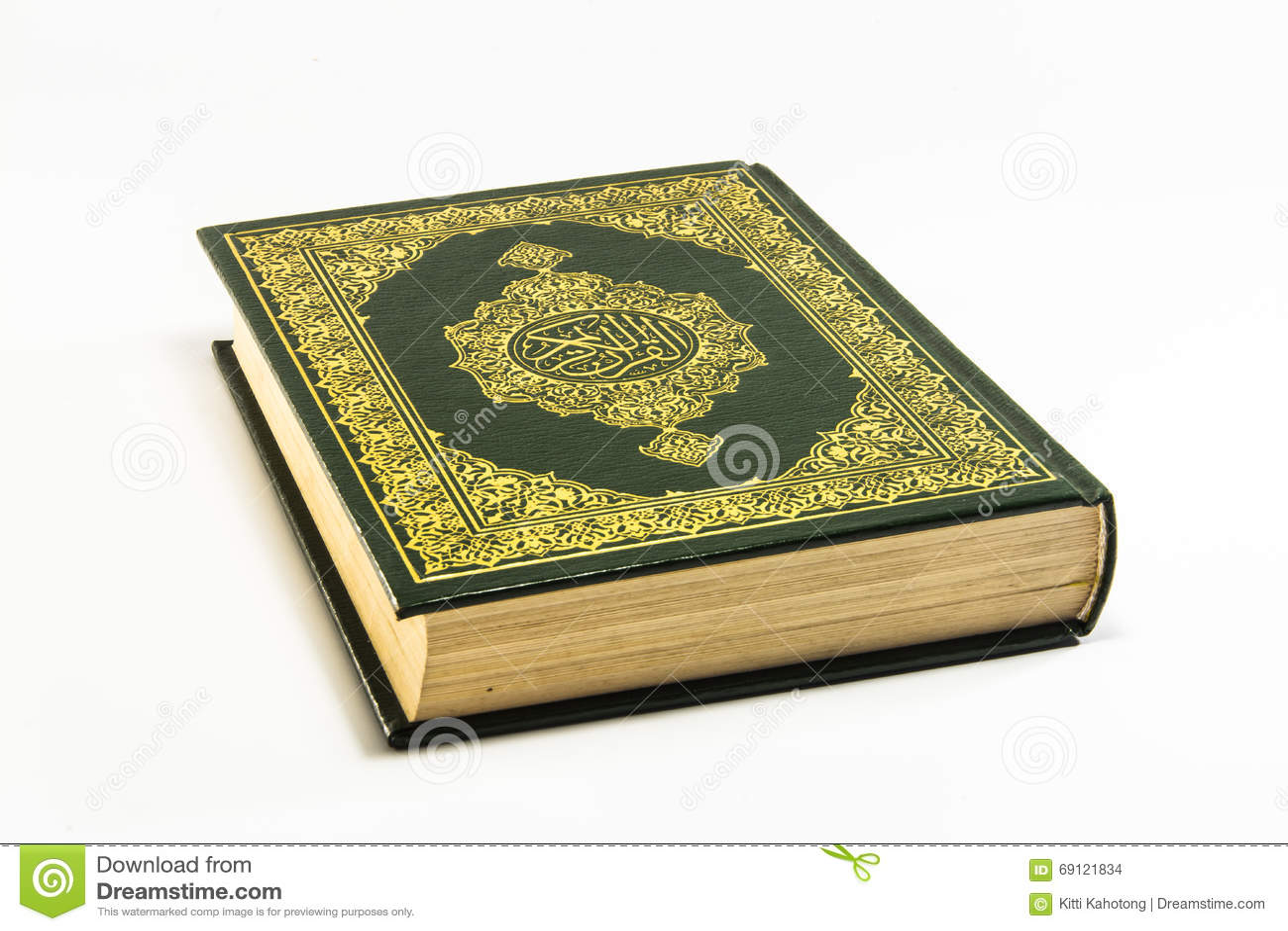 the holy quran stock photo image of view quran koran 69121834