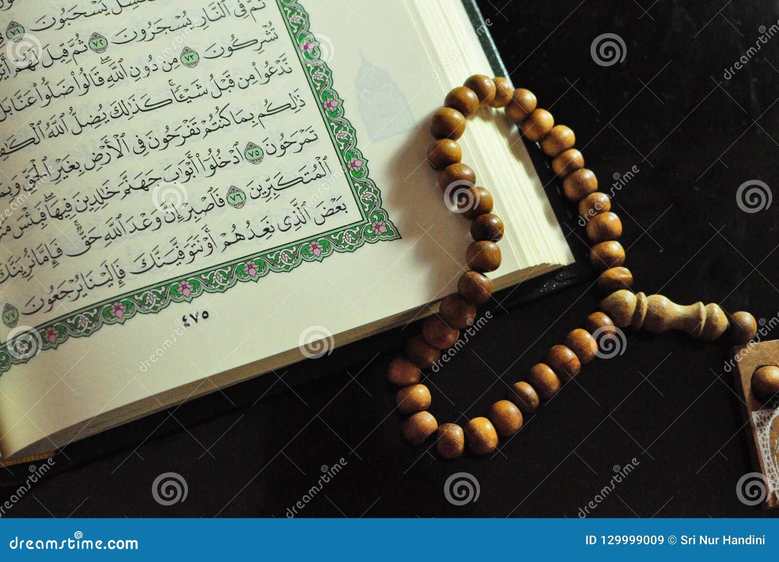 Unduh 8100 Wallpaper Quran Dan Tasbih HD Terbaru