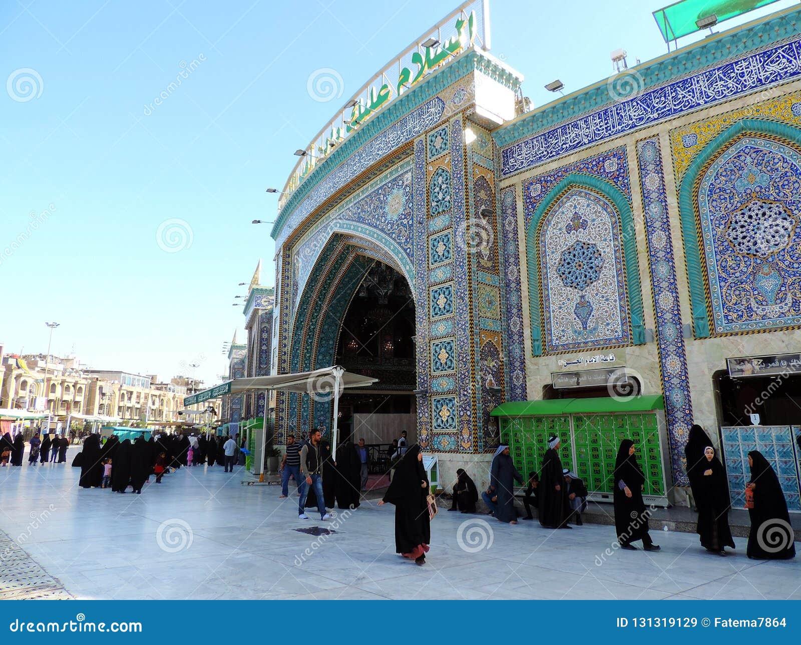 Holy Shrine Of Abbas Ibn Ali, Karbala, Iraq Editorial Stock