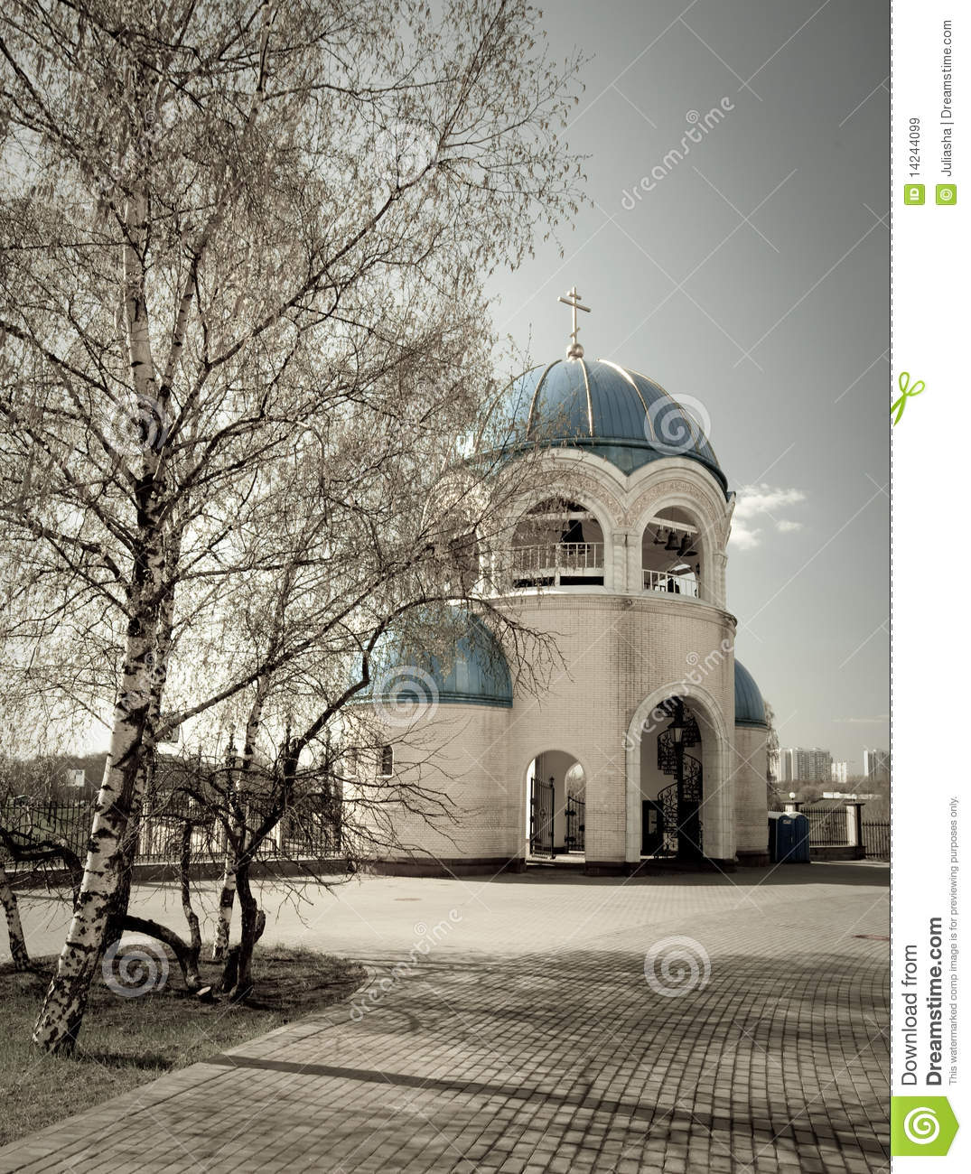 holy trinity church banja - photo #6