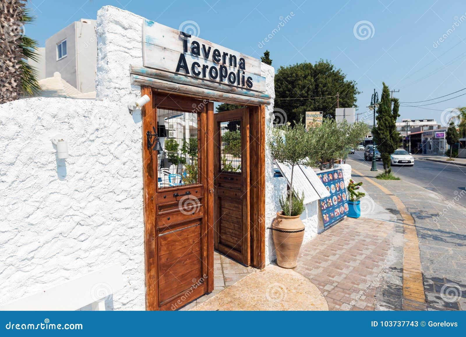 Holztüren im weißen Bogen als Taverneneingangsdekoration Rhodos-Insel, Griechenland