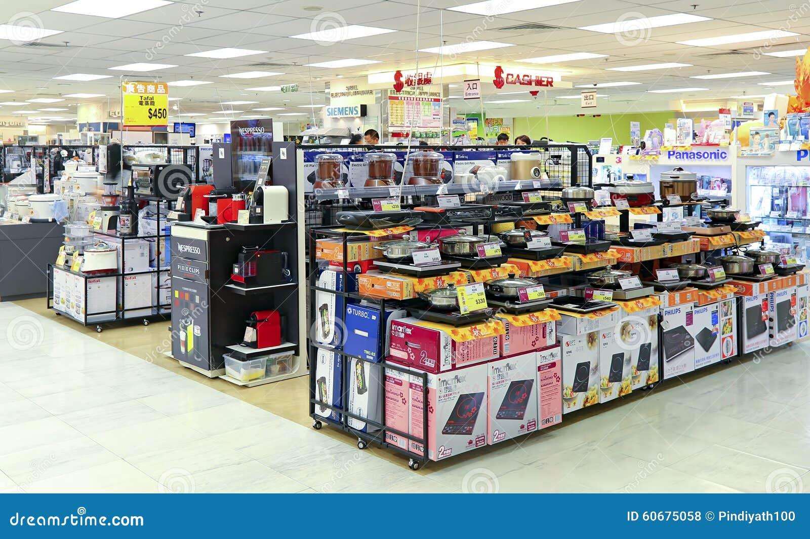 Kitchen Appliances Outlet London