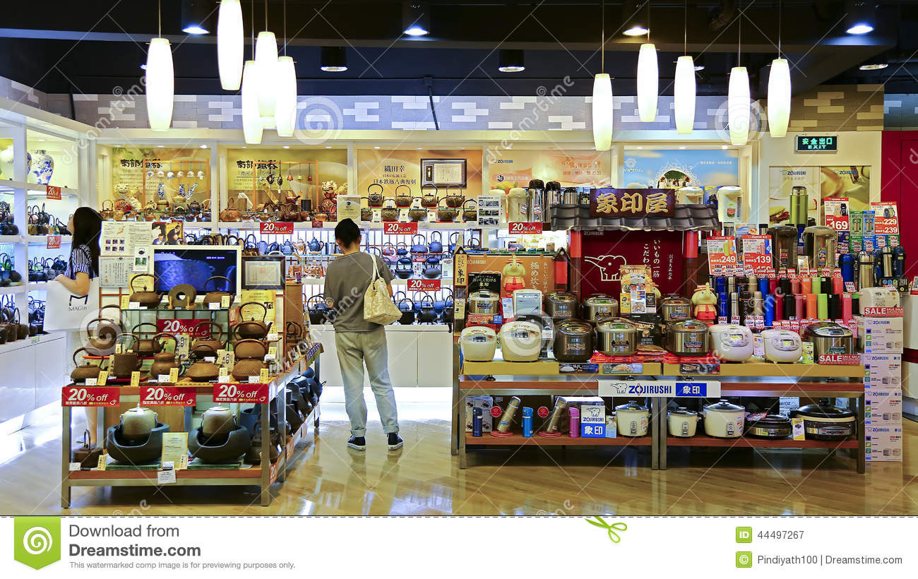 Home Appliances Store Editorial Photography Image 44497267