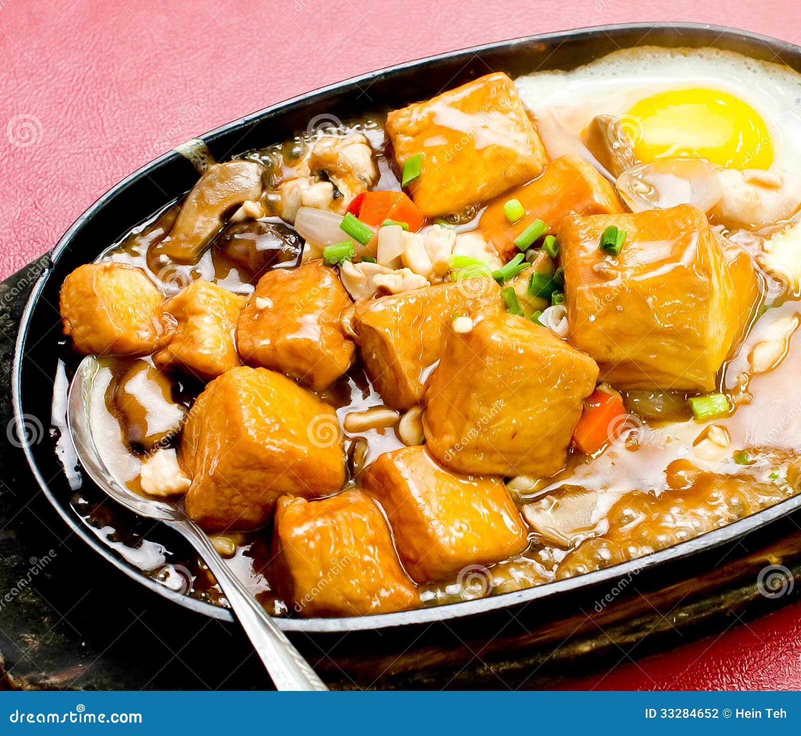 Tofu Home Style Bean Curd Chinese Cuisine