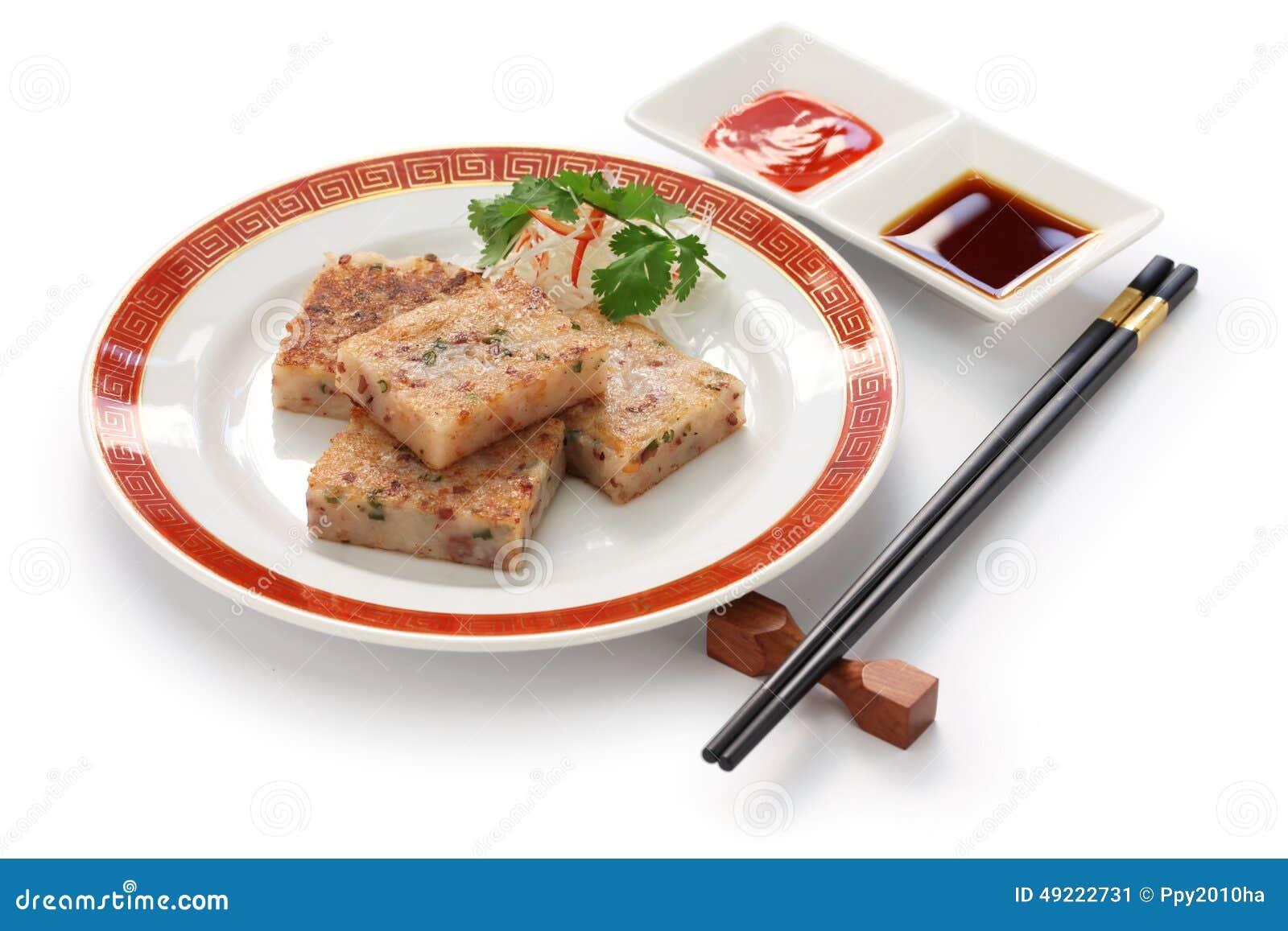 Turnip Cake With Chinese Sausage