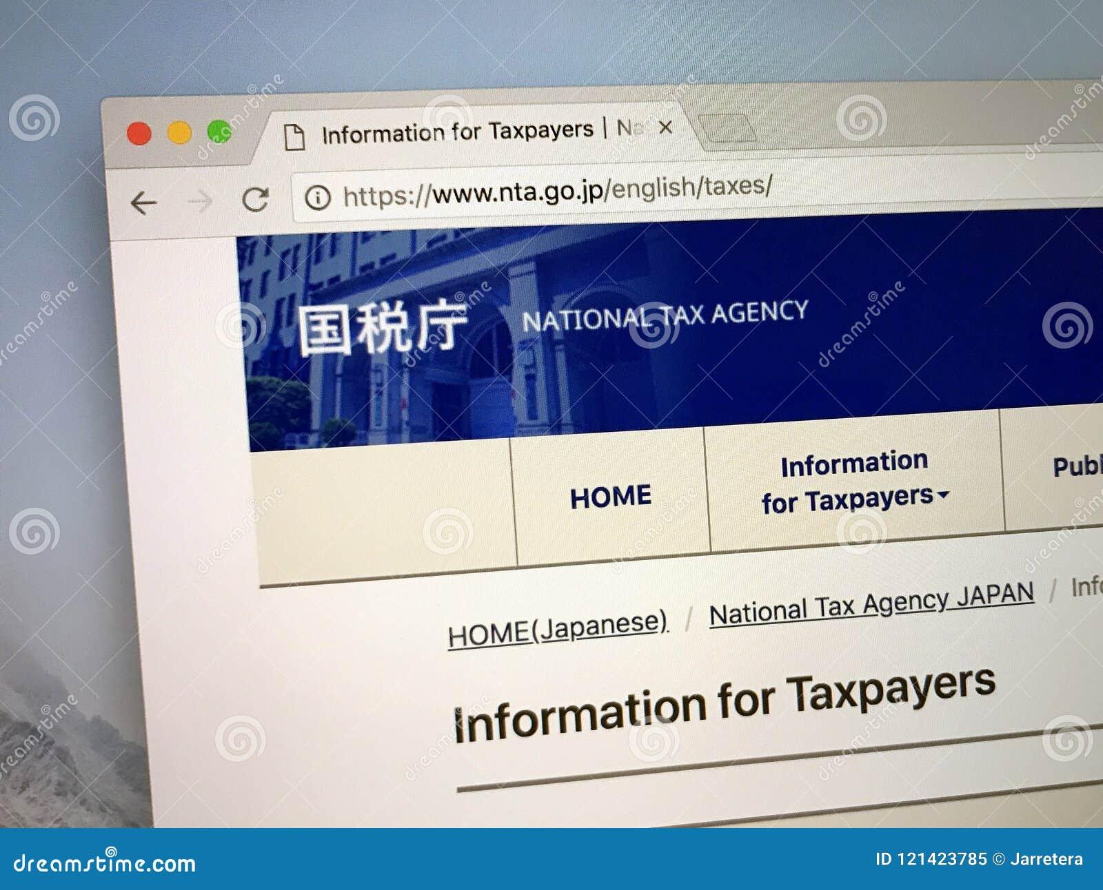 Homepage da agência nacional do imposto de Japão