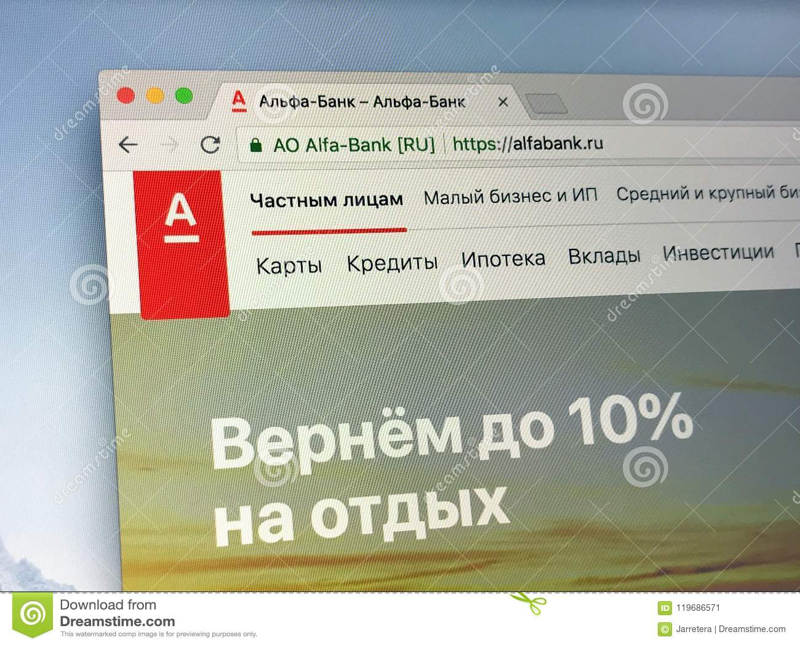 Homepage do banco JSC do alfa