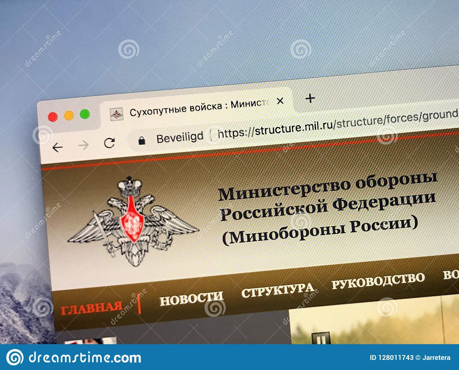 Homepage of The Ministry of defence of the Russian Federation