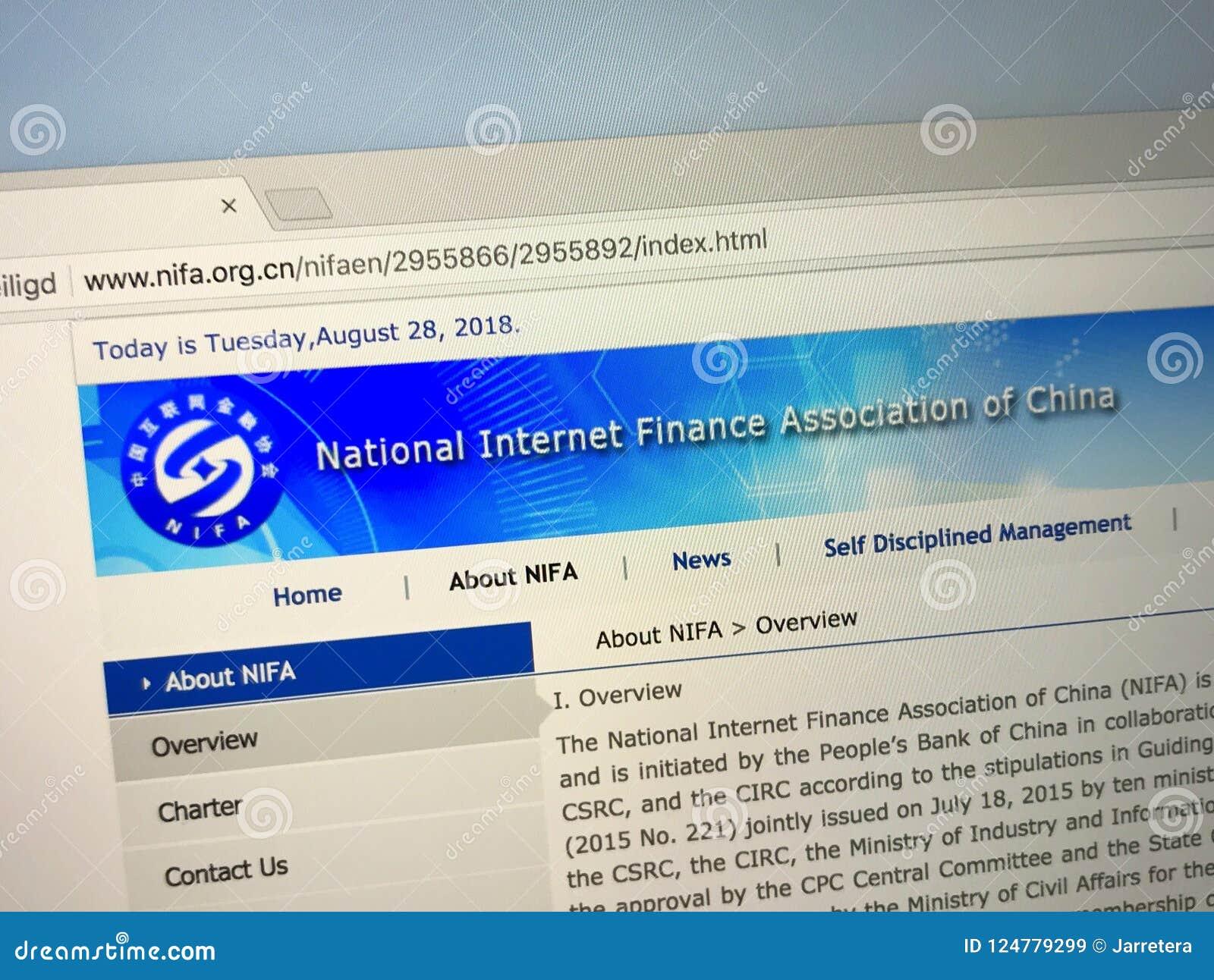 Homepage van de Nationale Internet-Financiënvereniging van China NIFA