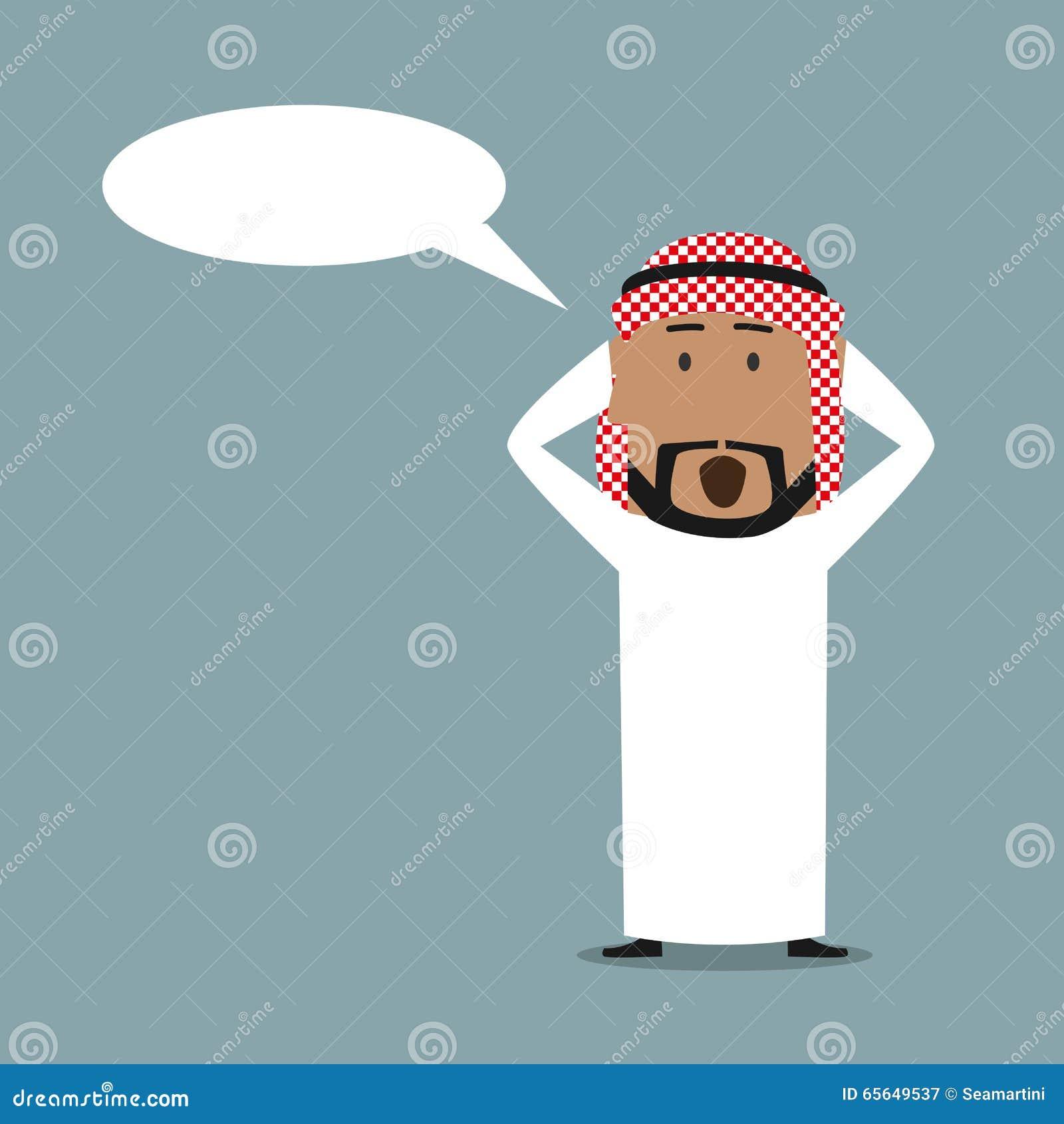 Homme d affaires Arabe étonné avec la bulle de la parole