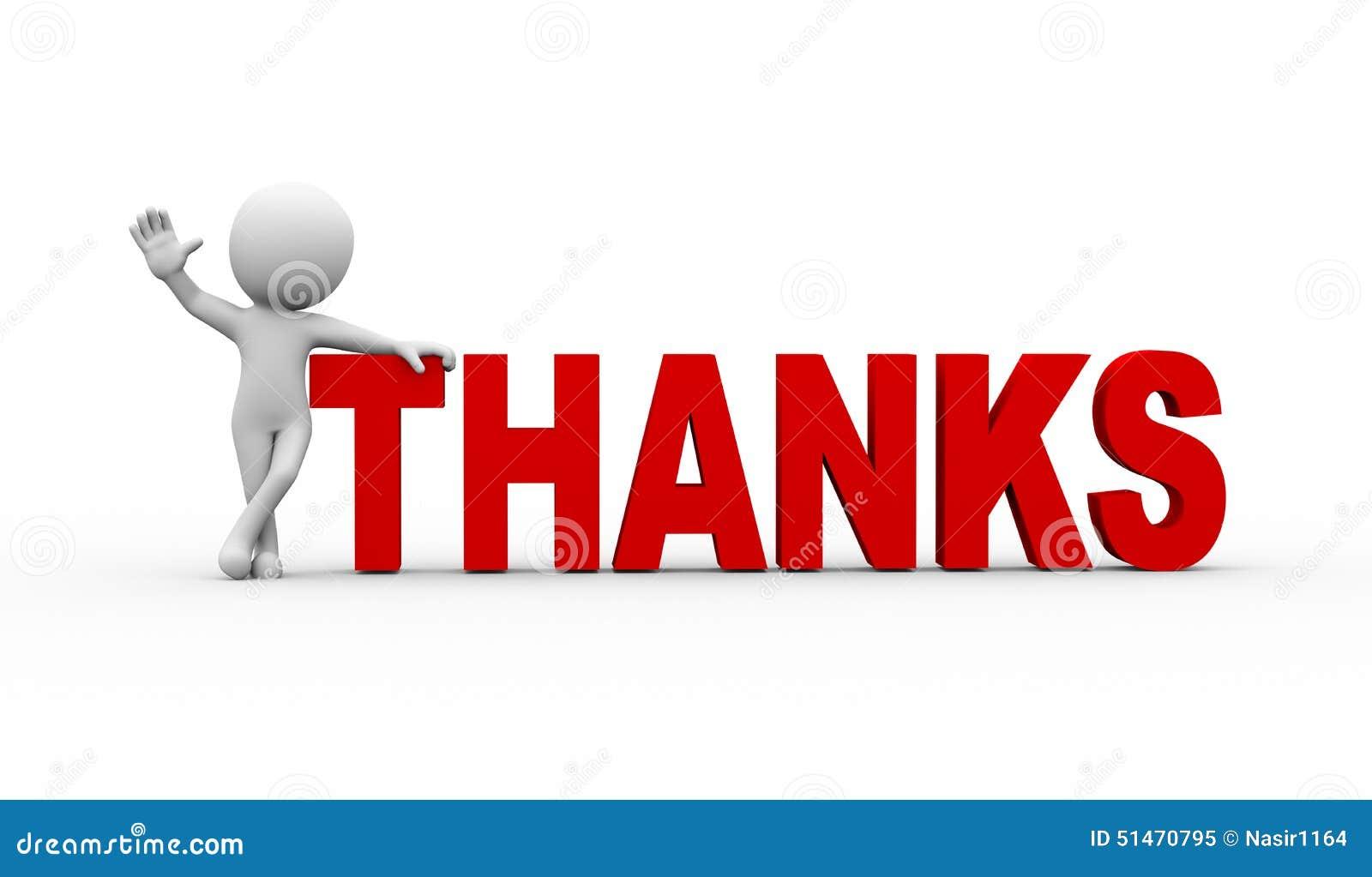 images clipart remerciements - photo #4
