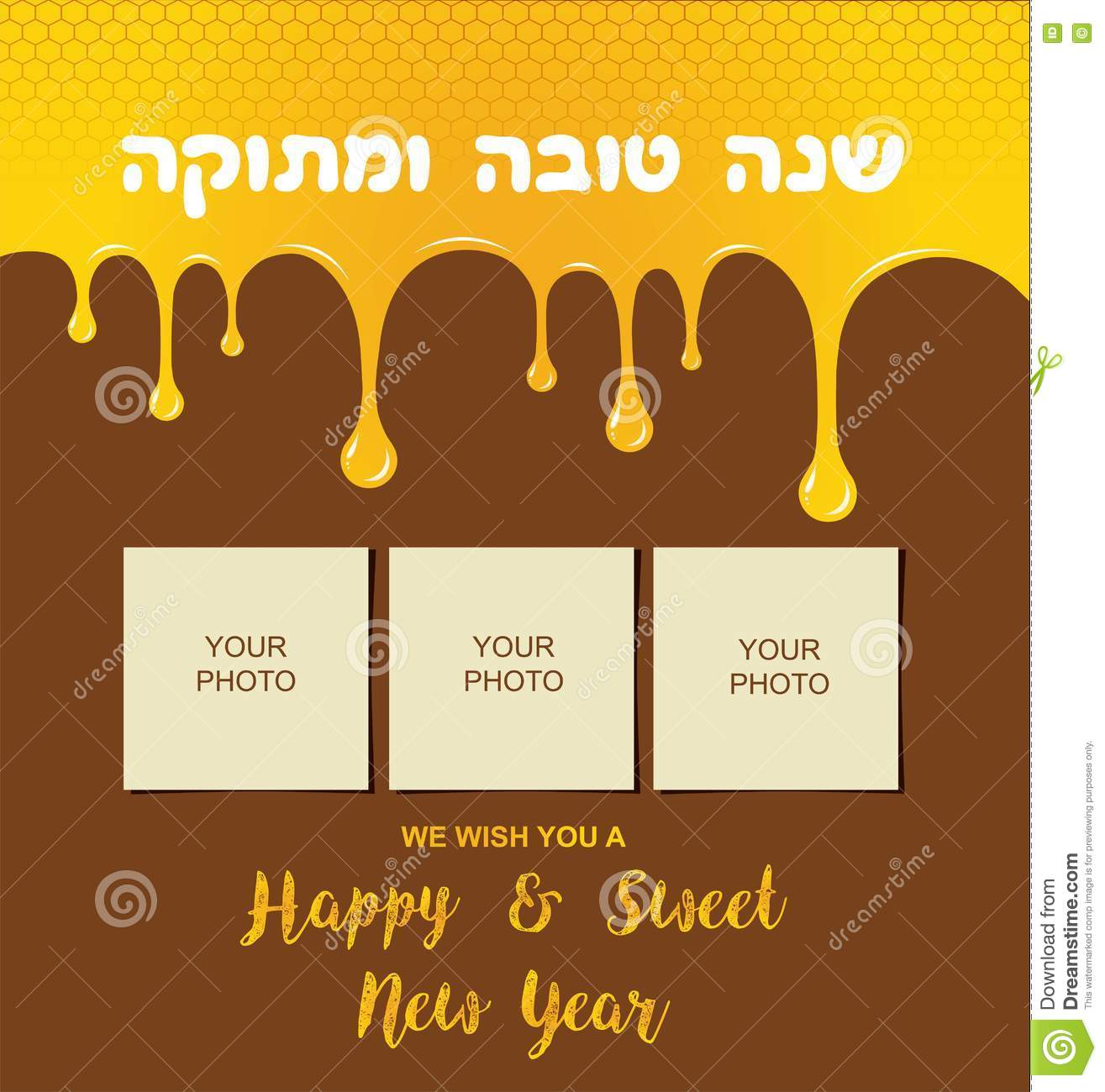 Honey drips shana tova greetings in hebrew rosh hashanah card shana tova greetings in hebrew rosh hashanah card with place for m4hsunfo