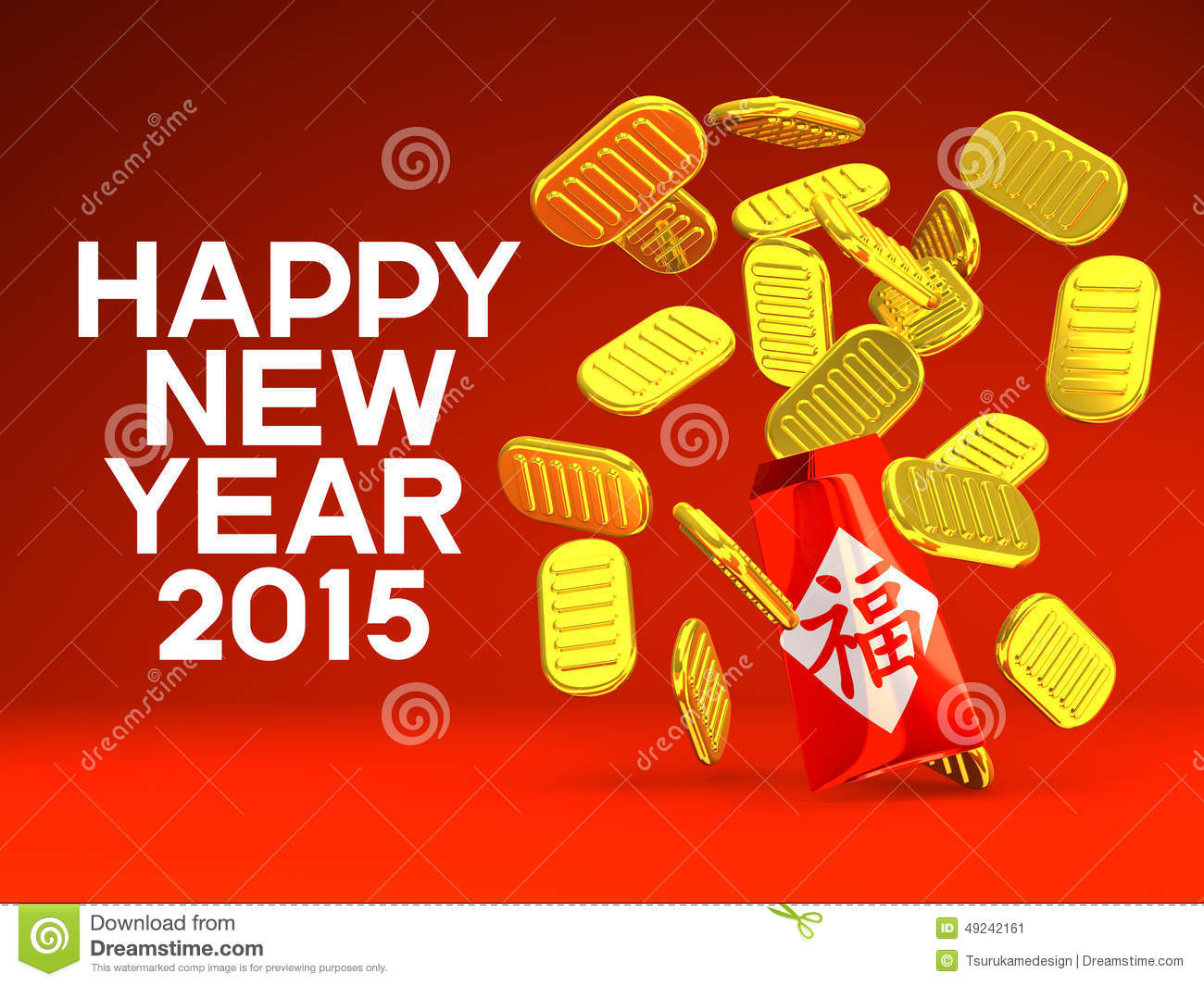 Hong Bao And Old Coins Greeting On Red Background Stock