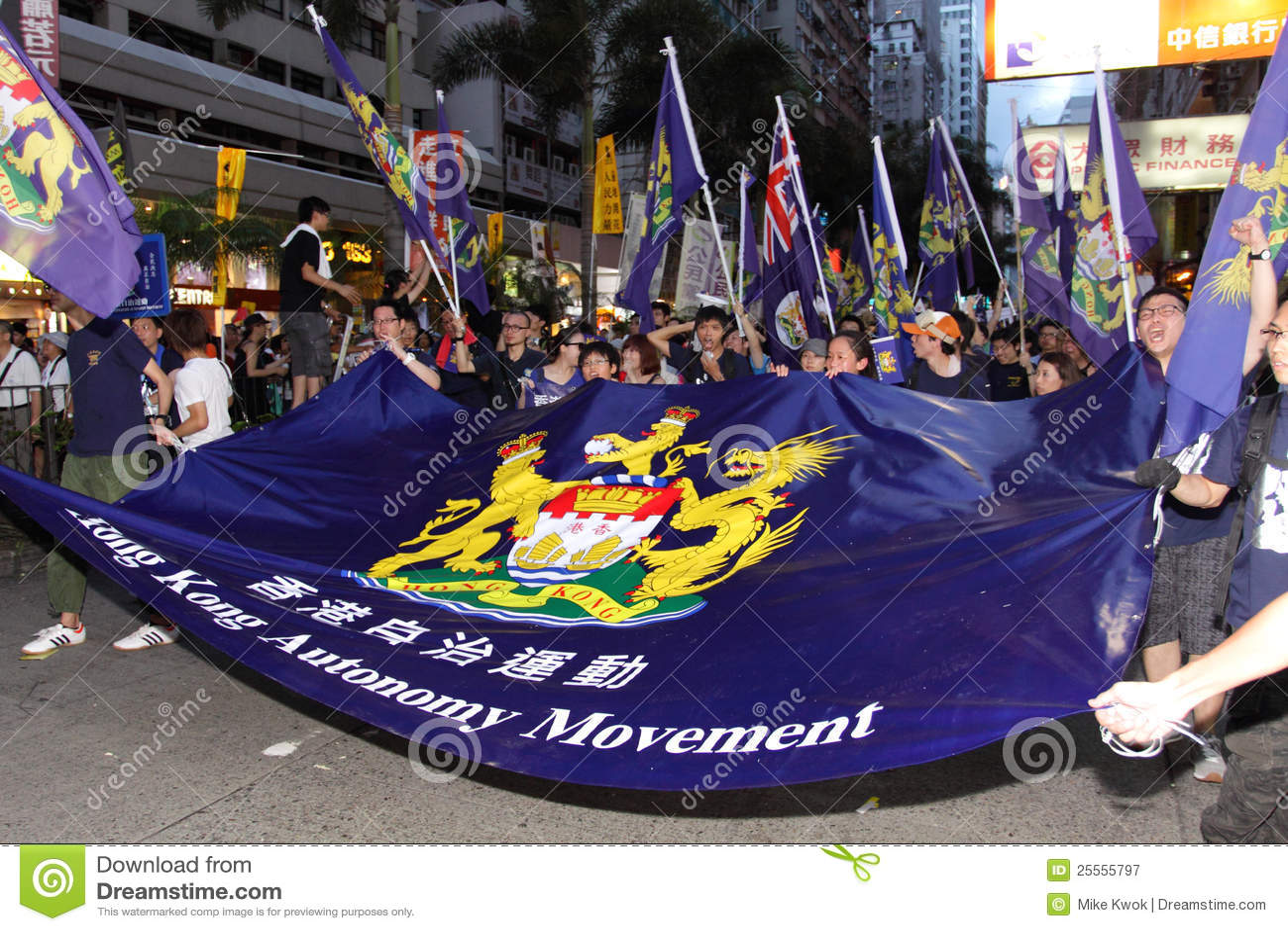 Hong Kong 1 July Marches 2012 ...