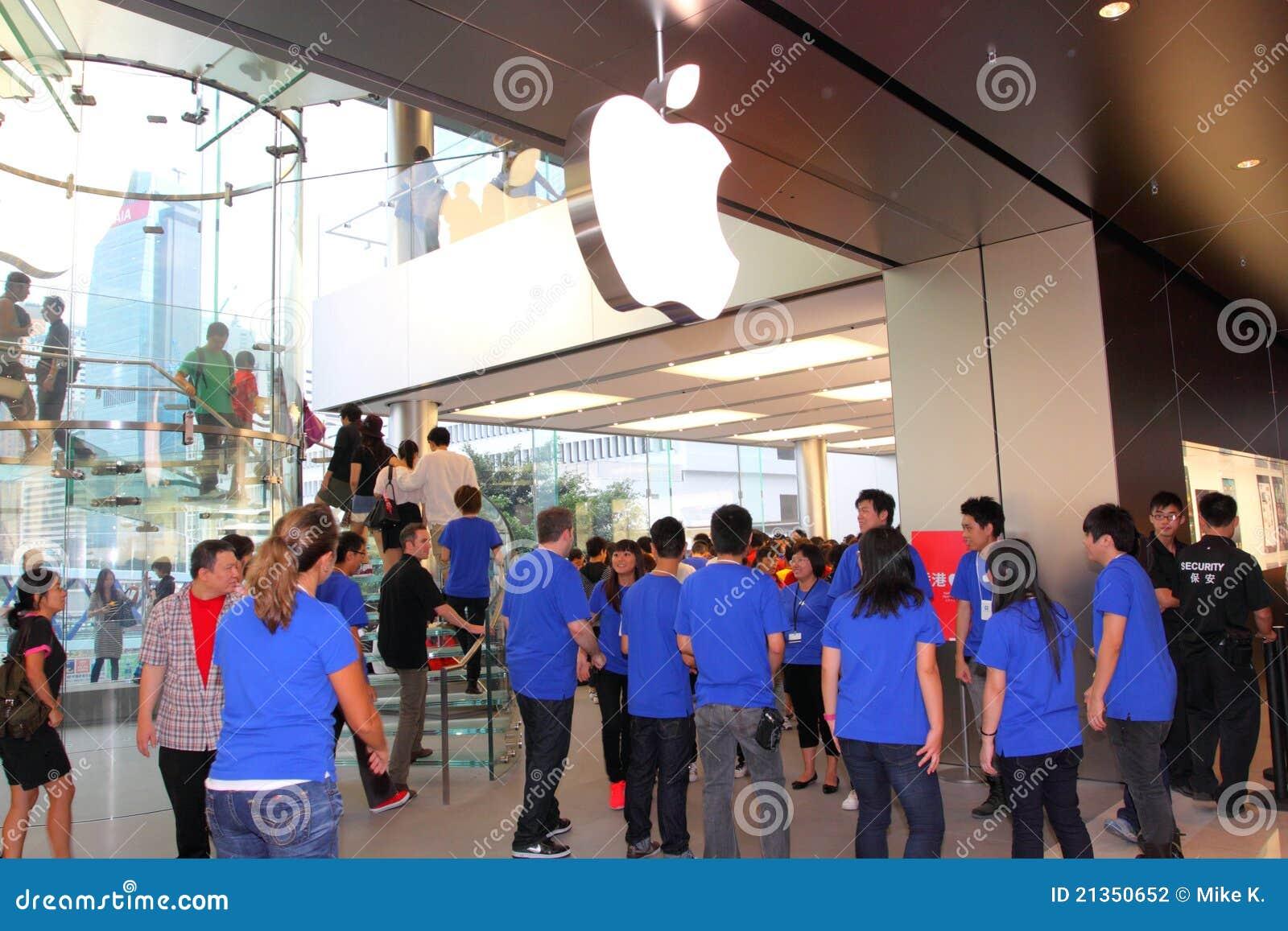 Hmv Store Hong Kong Editorial Photo