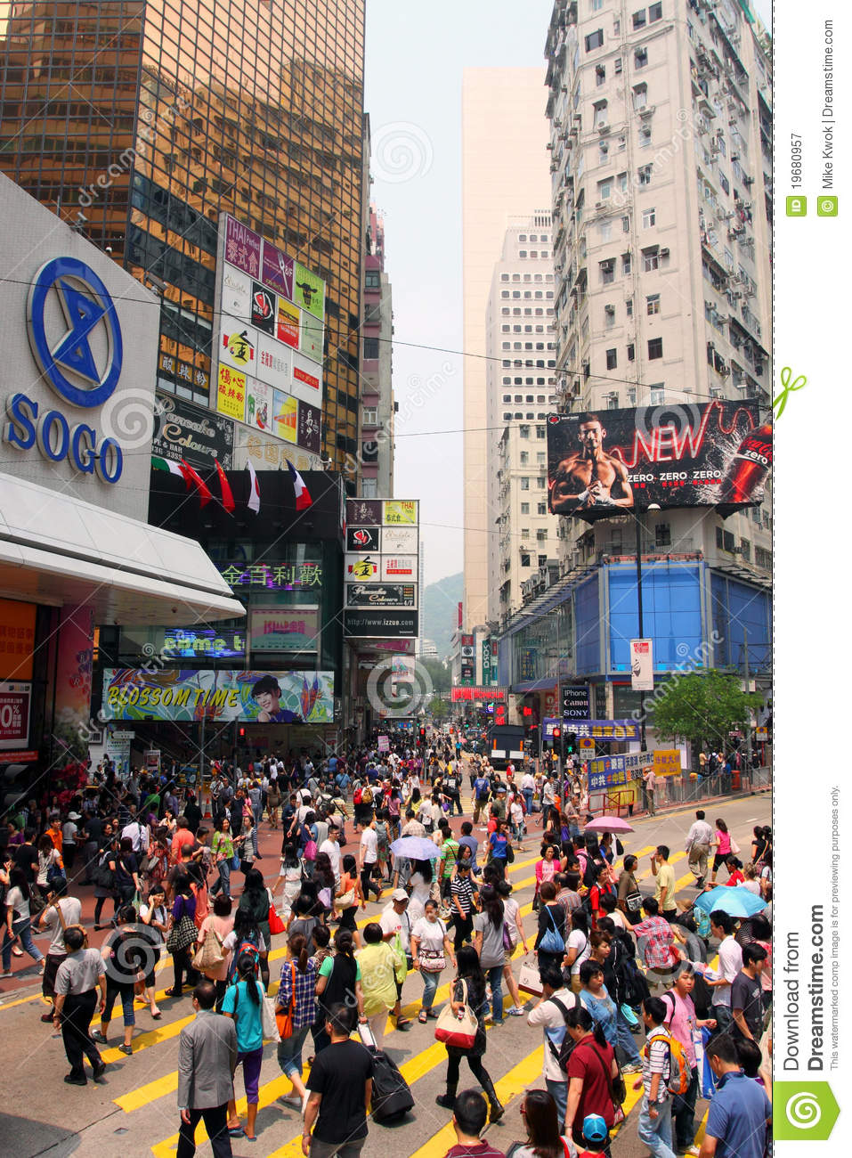 hong kong causeway bay editorial photography image of city 19680957. Black Bedroom Furniture Sets. Home Design Ideas