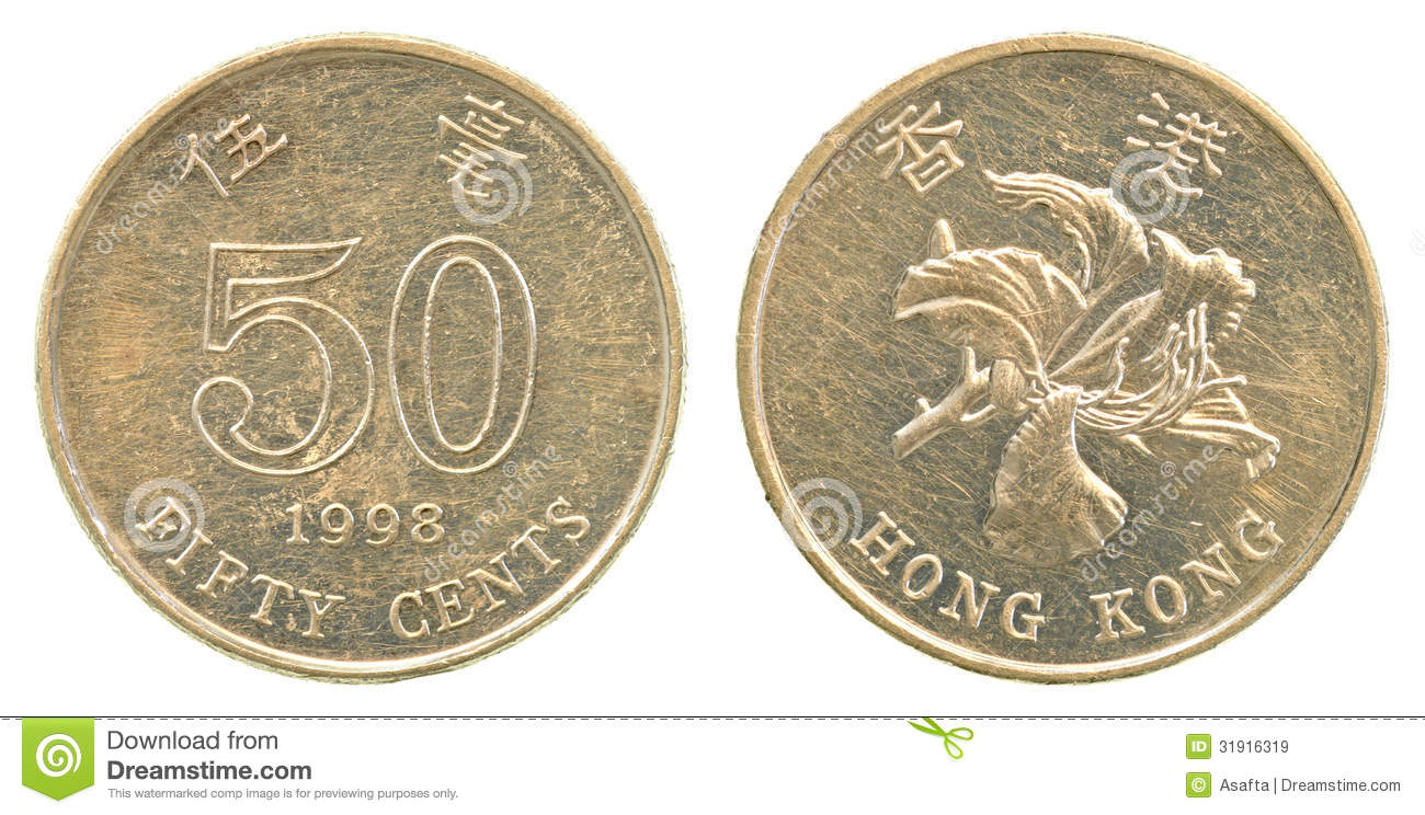 50 Hong Kong Cents Coin Royalty Free Stock Images Image