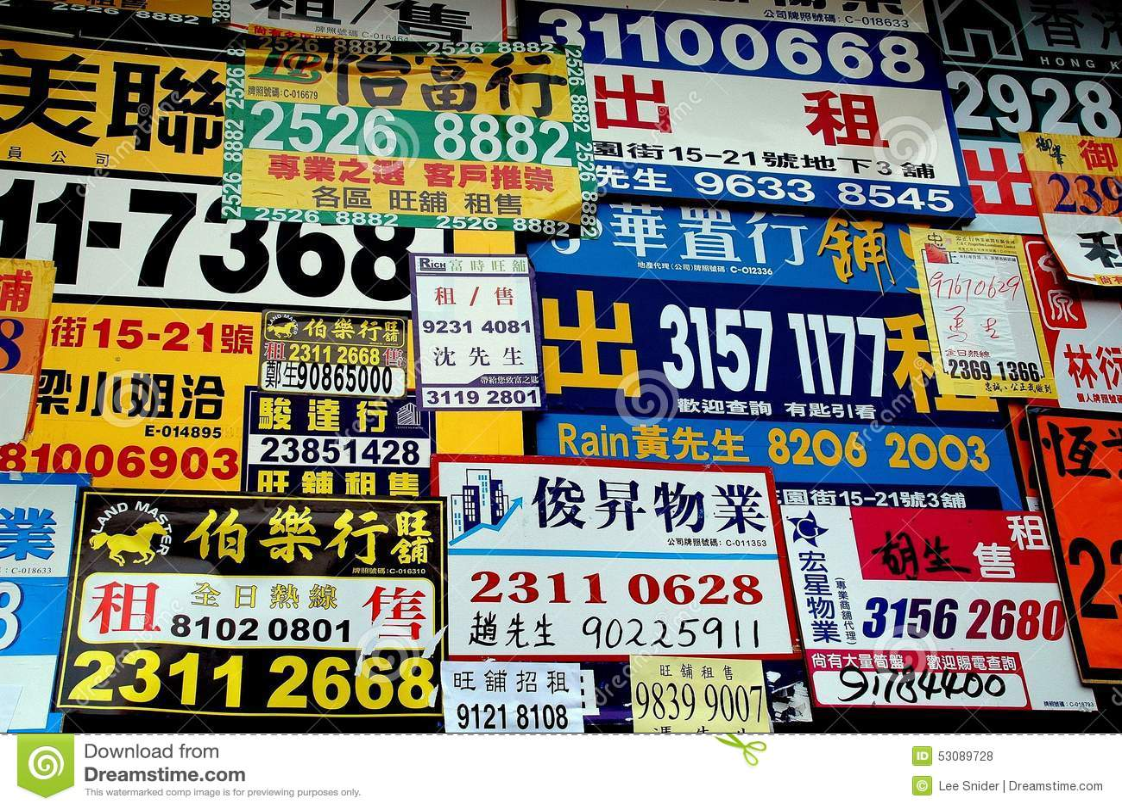 Hong Kong, China: Apartment Advertising Signs Editorial Stock ...