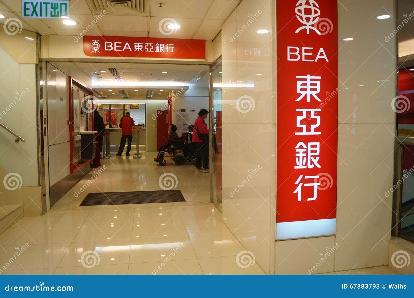Hong Kong, China: Bank von Ostasien
