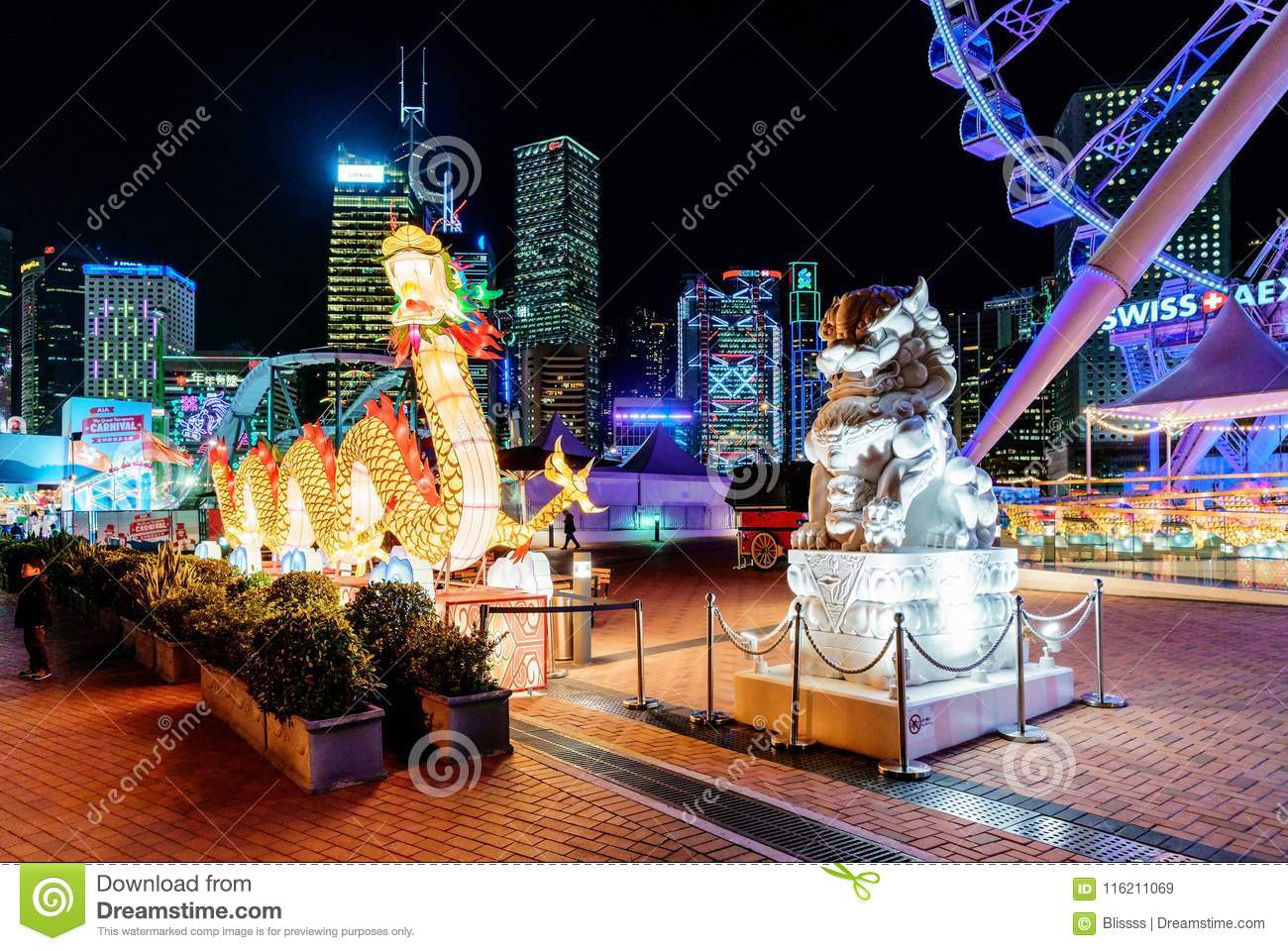 Big Illuminated Chinese Dragon Decoration At AIA Great European