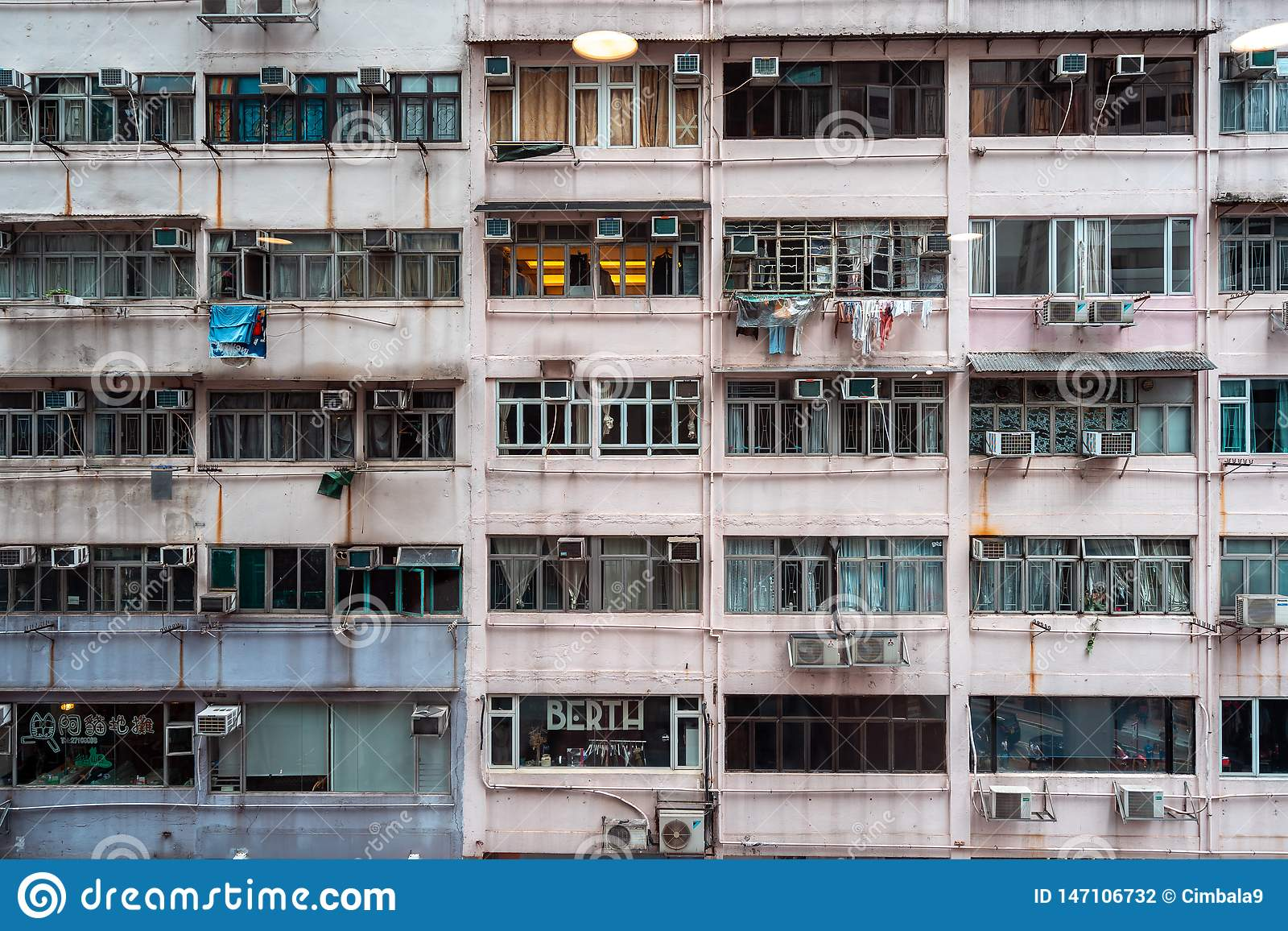 Hong Kong, China - Residential building facade
