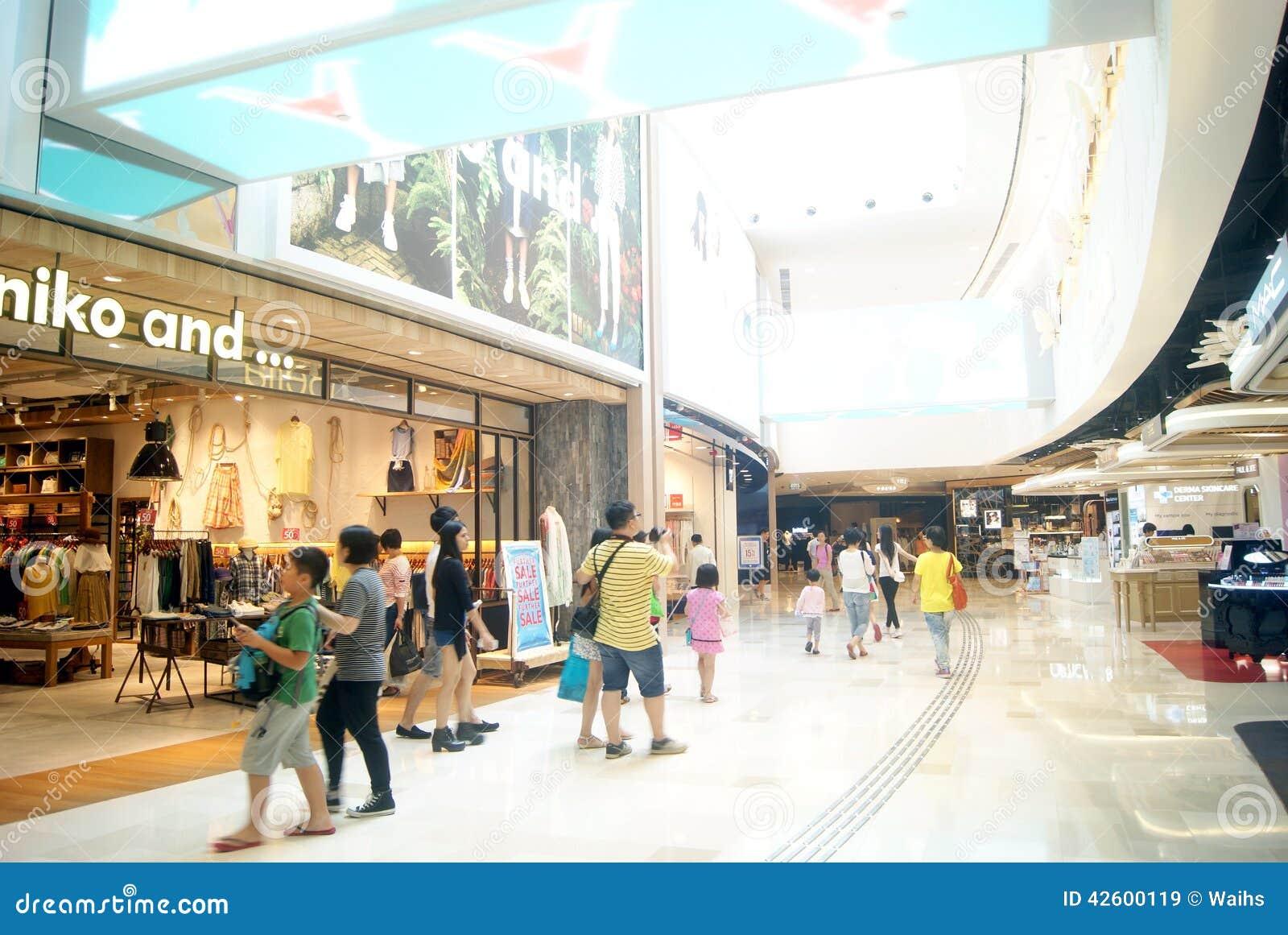 Hong Kong, Cina: città completa su grande scala del centro commerciale V