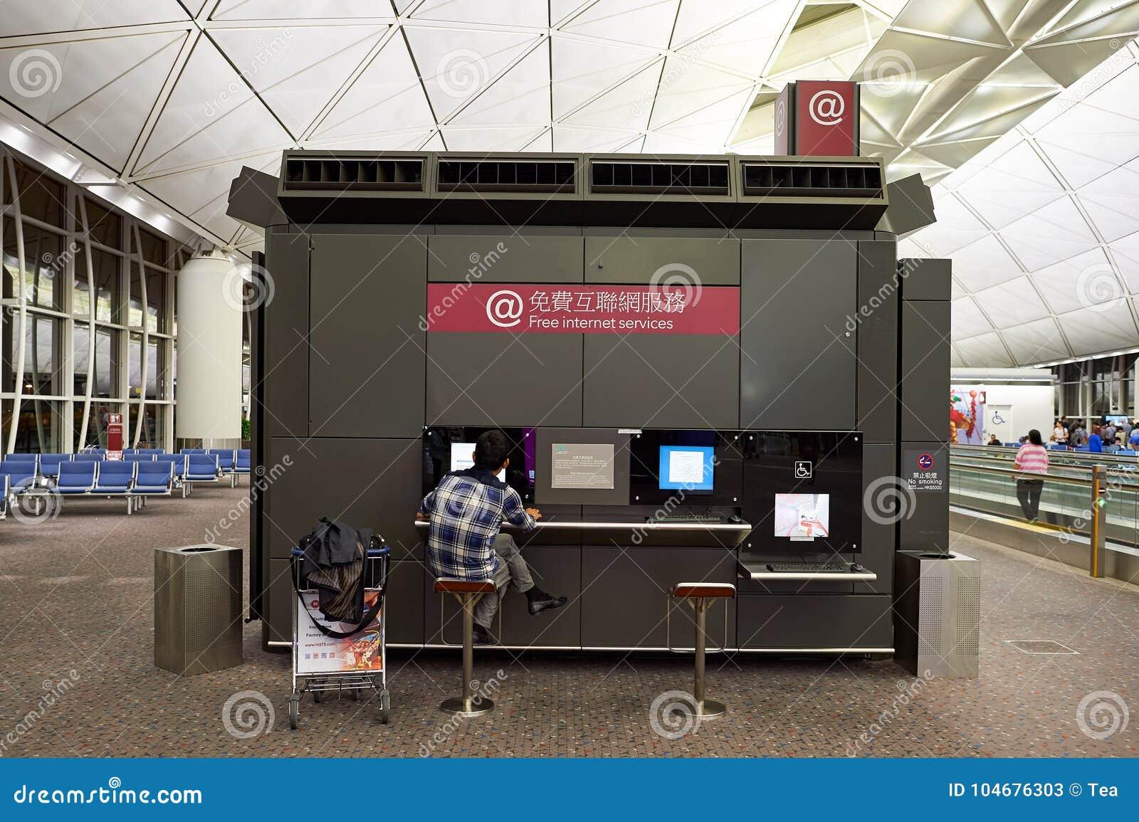 c86f52fb9e Hong Kong International Airport Editorial Stock Photo - Image of ...