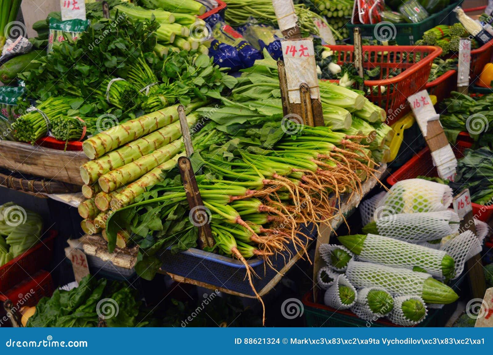 Hong Kong City: Asian Vegetable Market Marketplace Stock ...