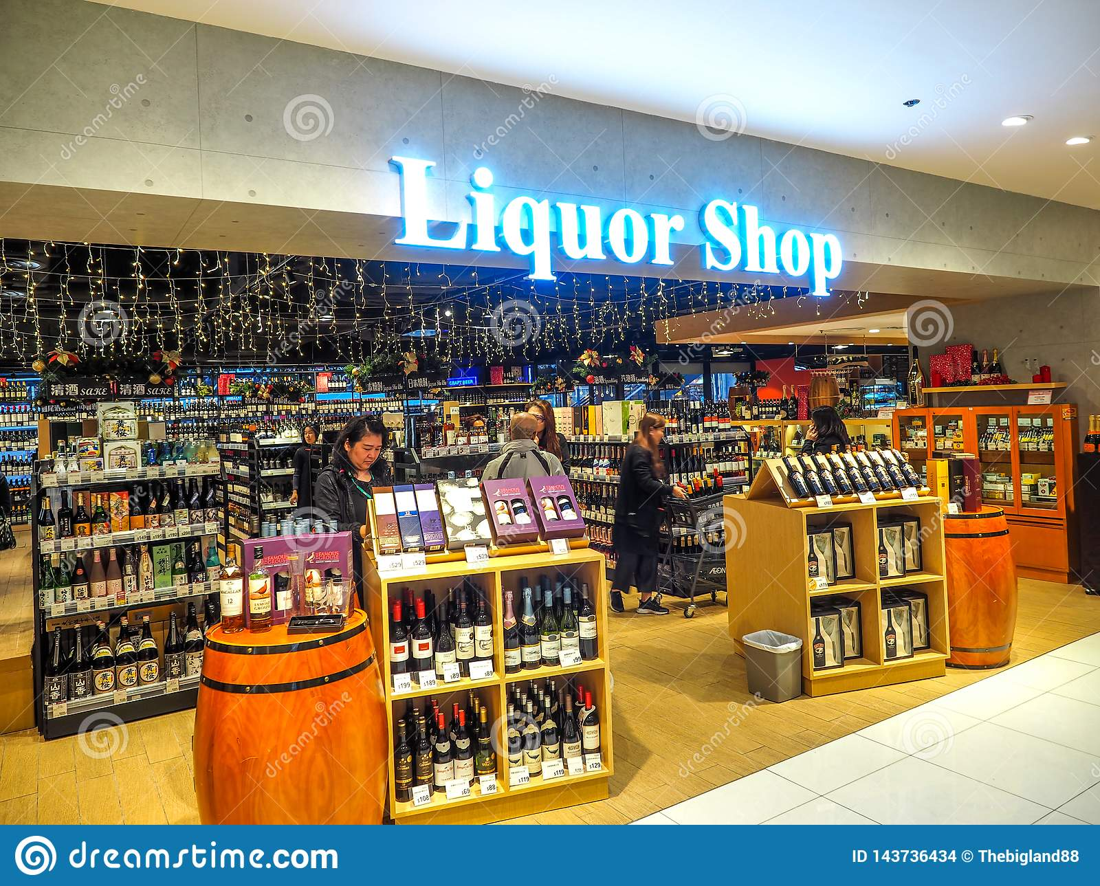 Hong Kong - DEC 9,2016: Wine Shelves With Price Tags On