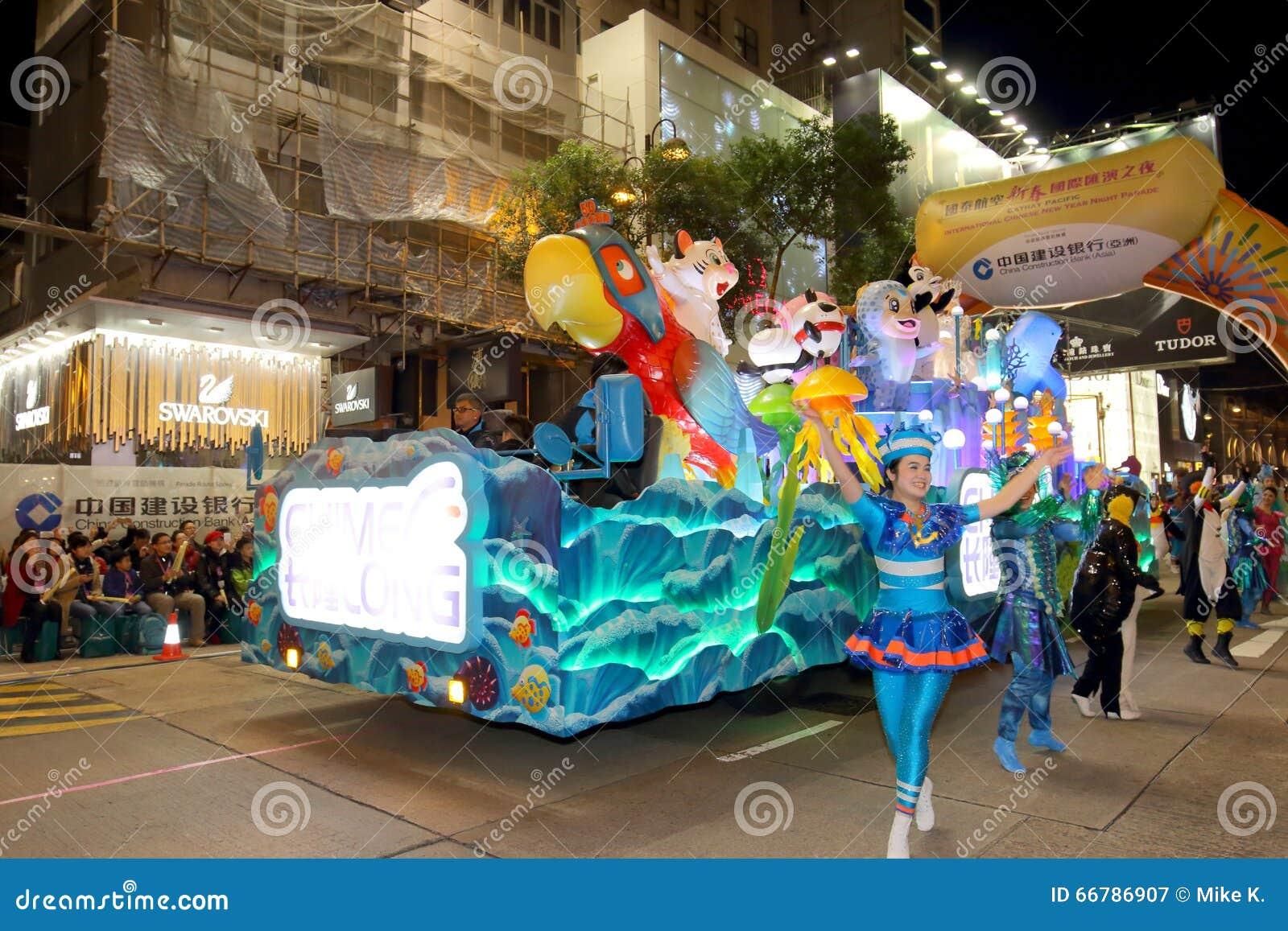 Hong Kong: Desfile chino internacional 2016 de la noche del Año Nuevo