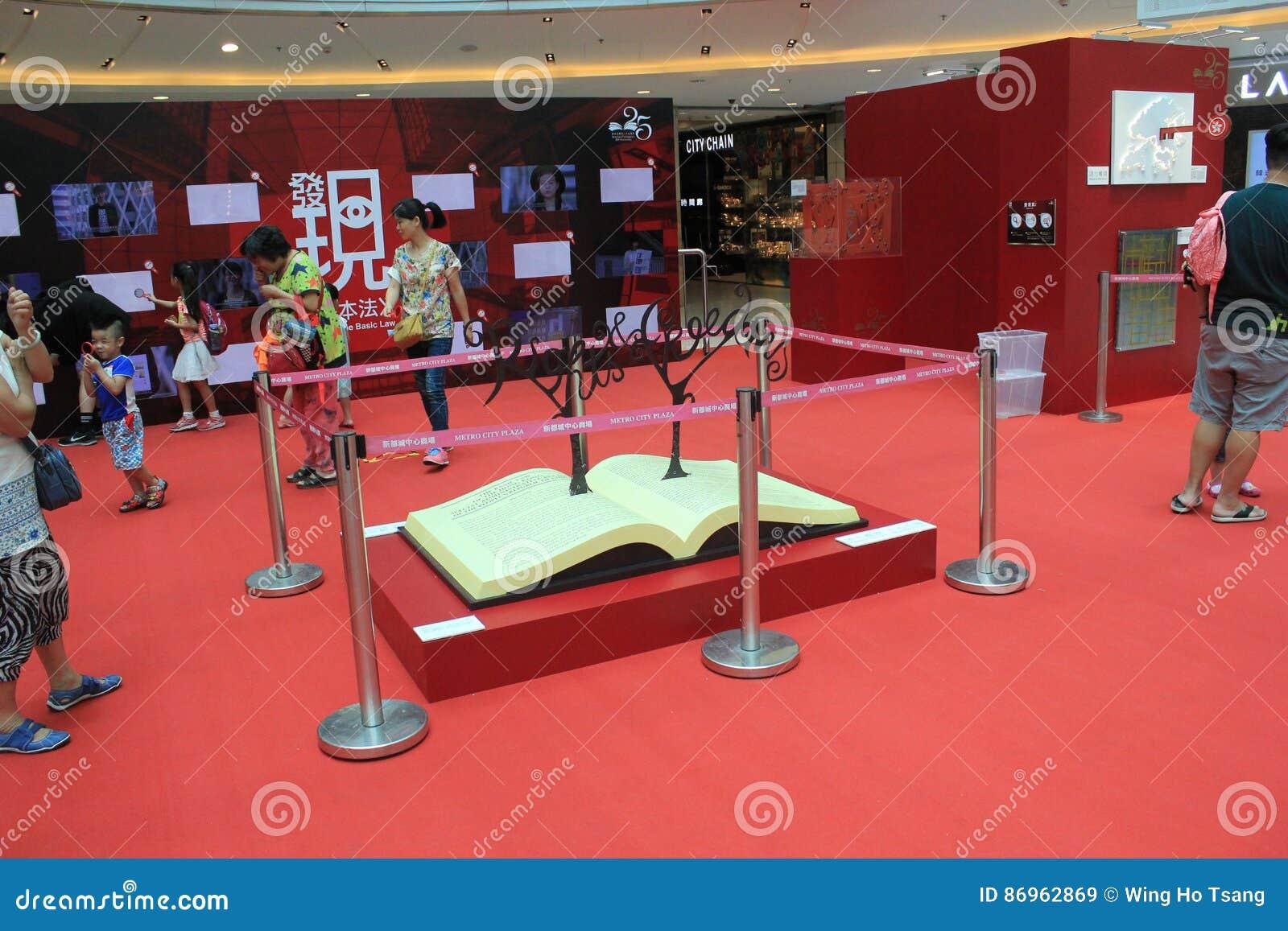 Hong Kong Discover de Basiswetstentoonstelling 2015