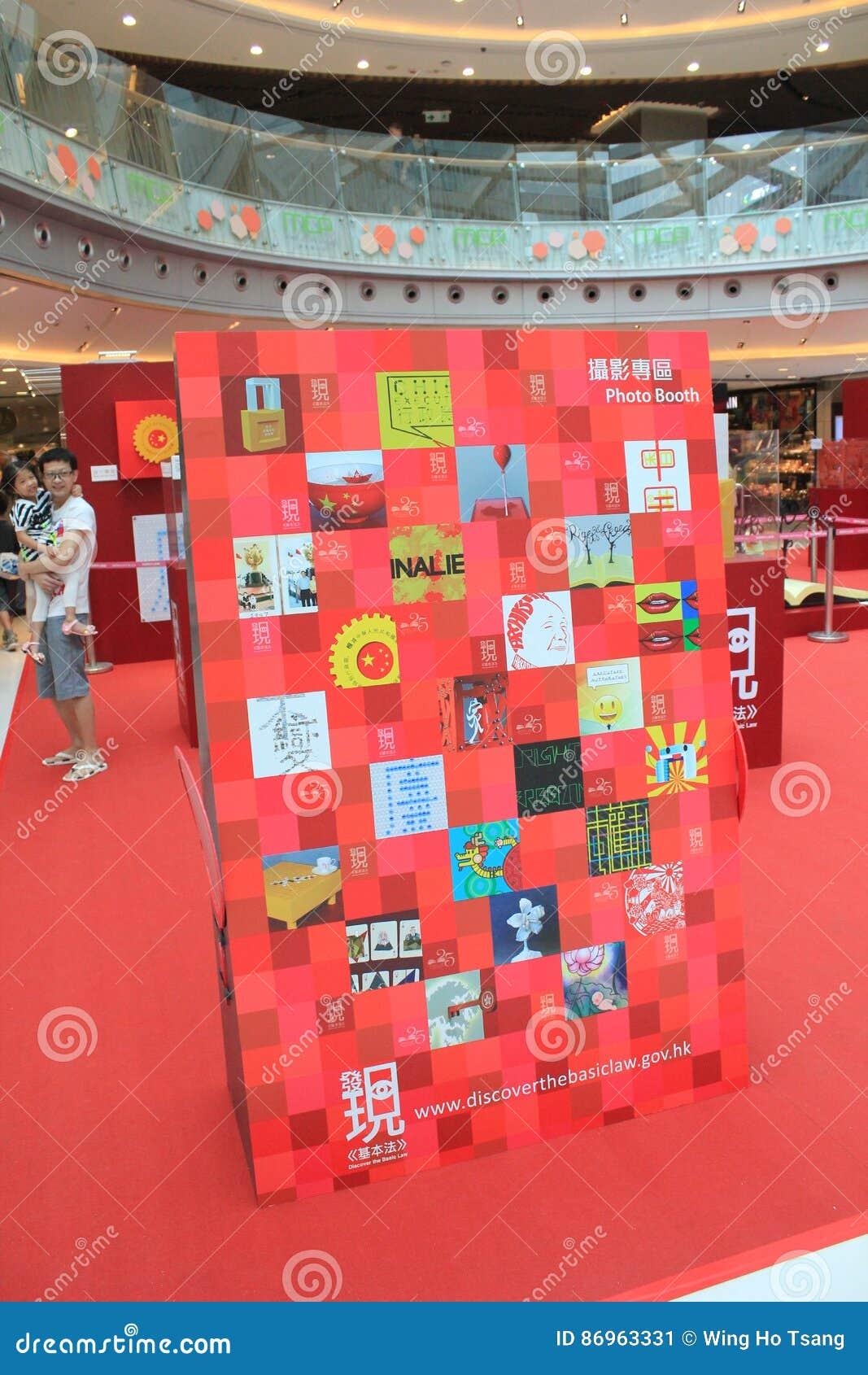 Hong Kong Discover die Grundgesetzausstellung 2015