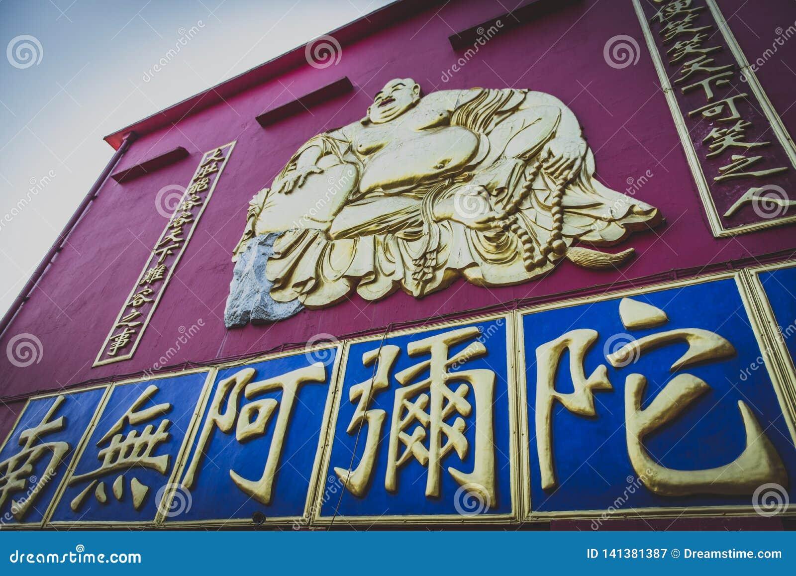 Hong Kong, em novembro de 2018 - dez mil homens Sze gordo do monastério das Budas