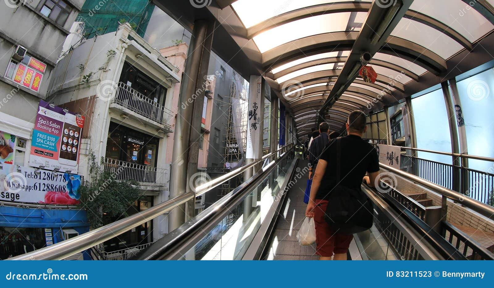Hong Kong Escalator archivi video