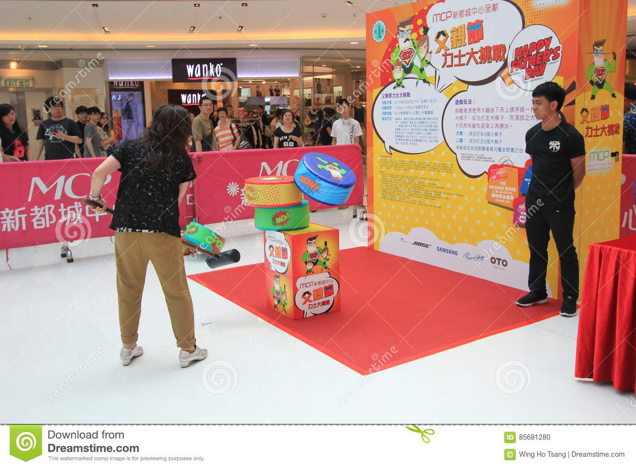 2015 Hong Kong Father Day family event