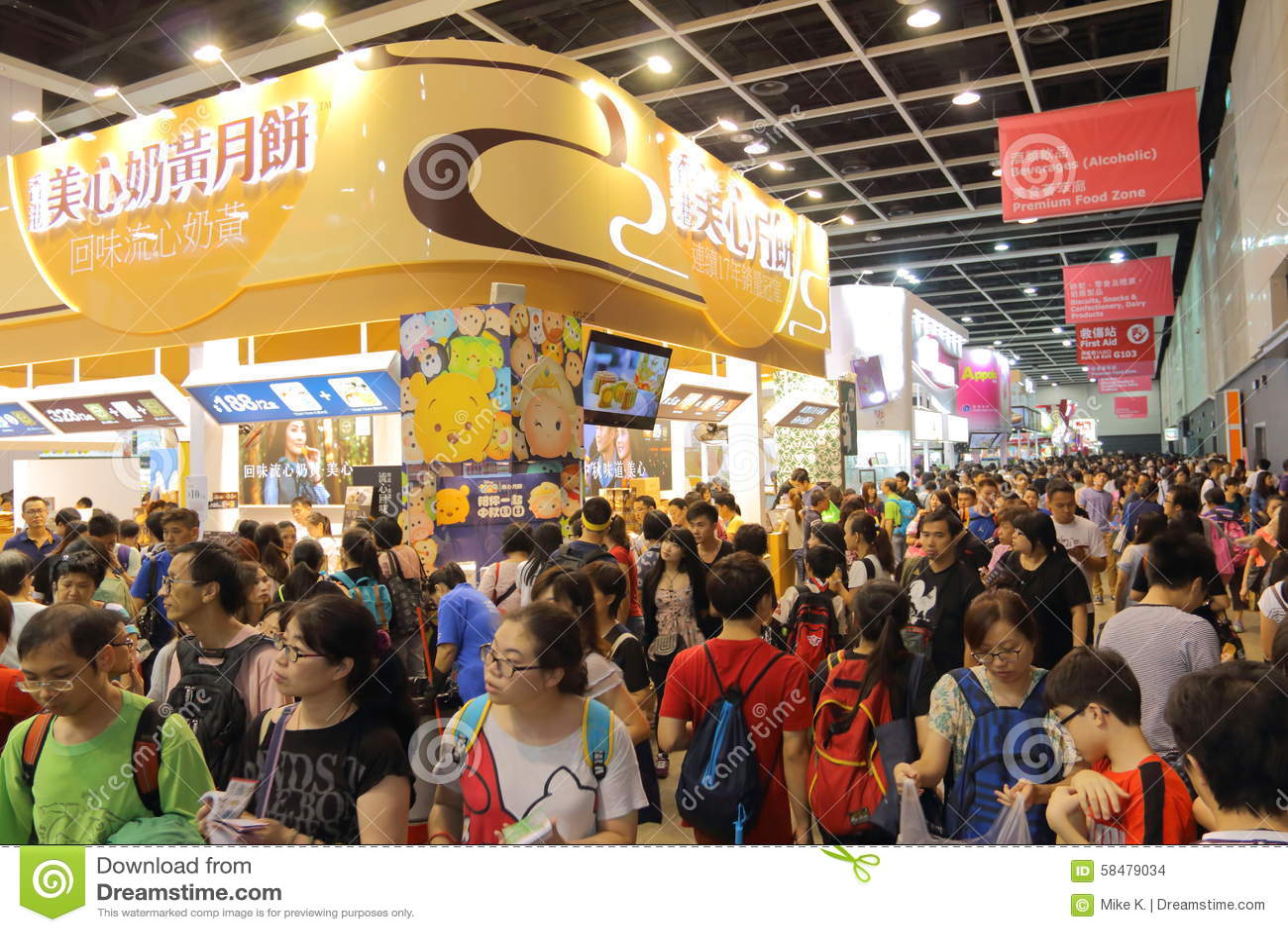 Hong Kong Food Expo 2015 Editorial Stock Image Image Of Including