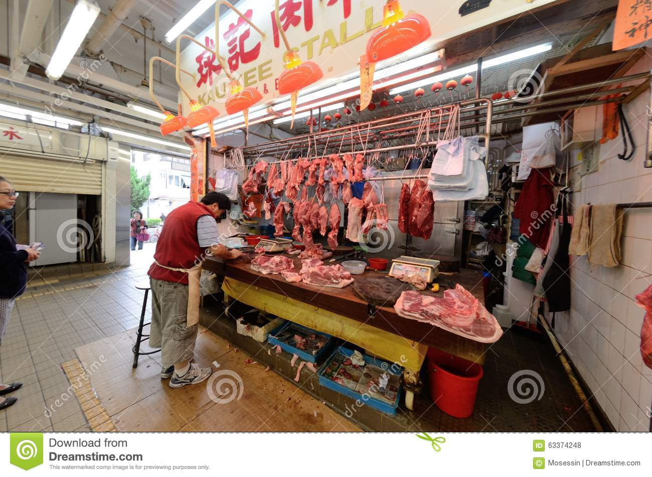 meat market stock images - photo #46