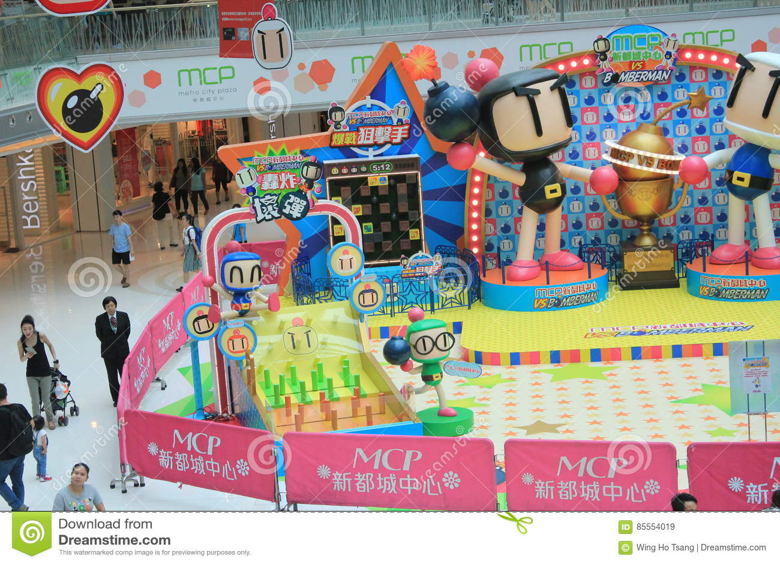 Hong Kong 2015 GEGEN Bomberman-Spielereignis