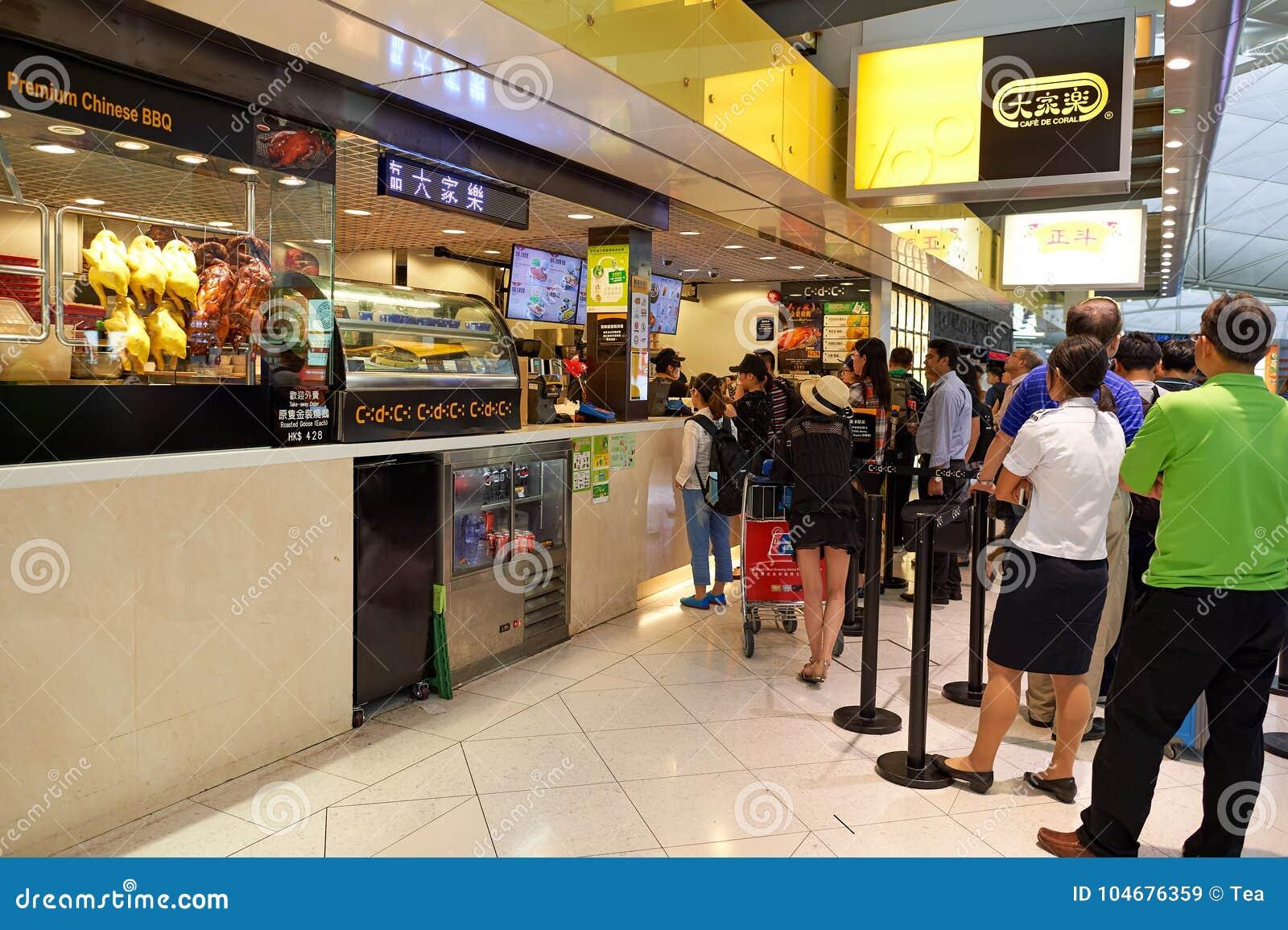 b379556e4e Hong Kong International Airport Editorial Stock Image - Image of ...