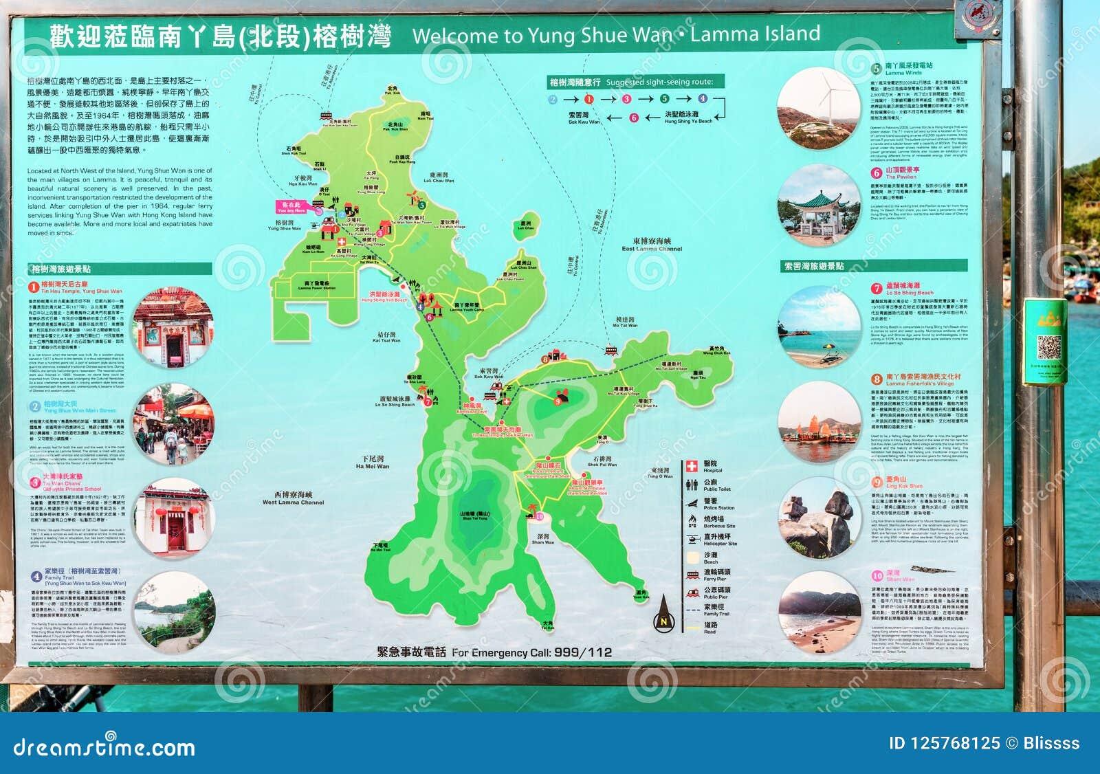 Map Lamma Island Outdoor Map Of Lamma Island In Hog Kong Displays All Main Sights