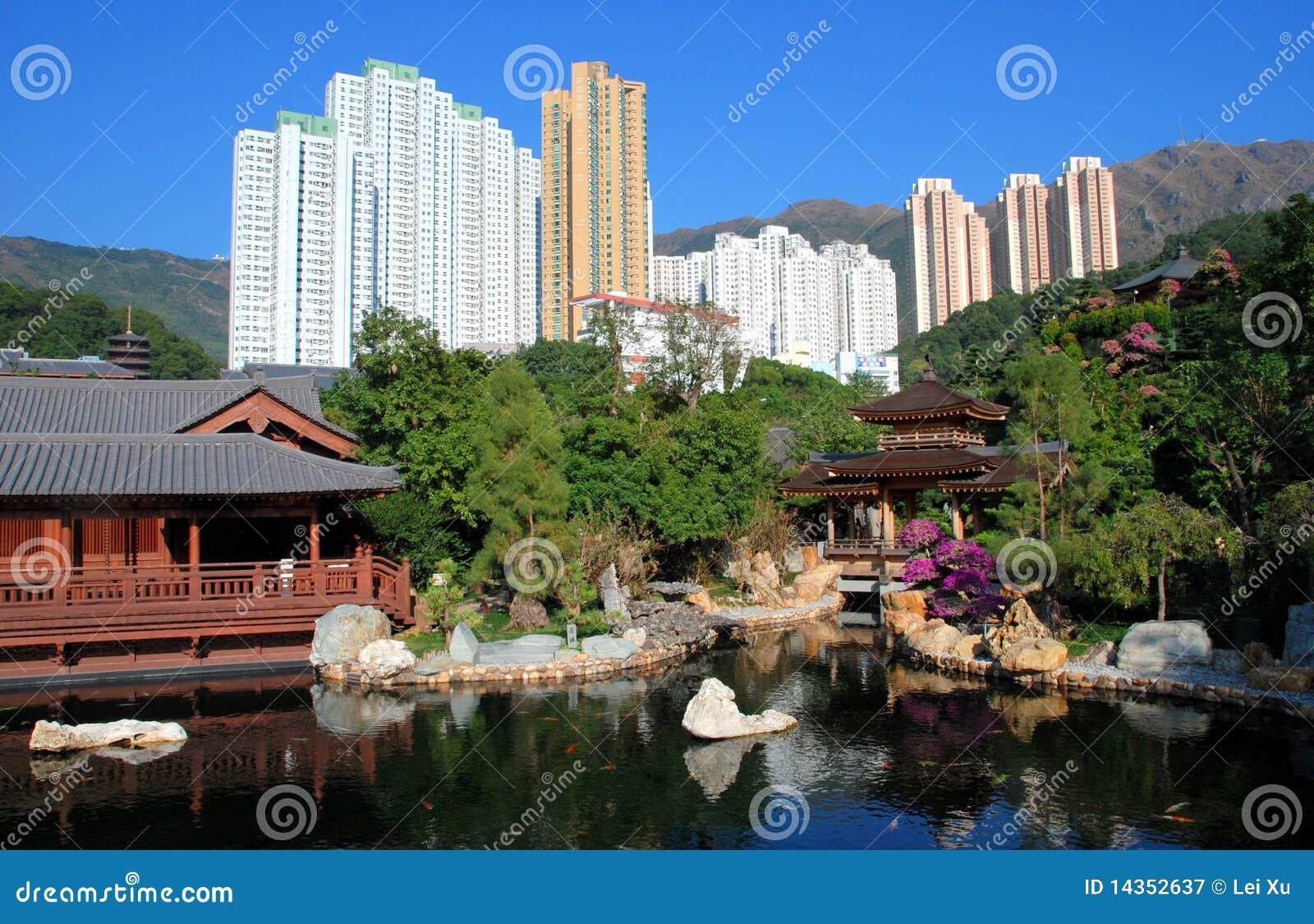 Hong Kong : Jardin et Appartement de Nan Lian. Tours