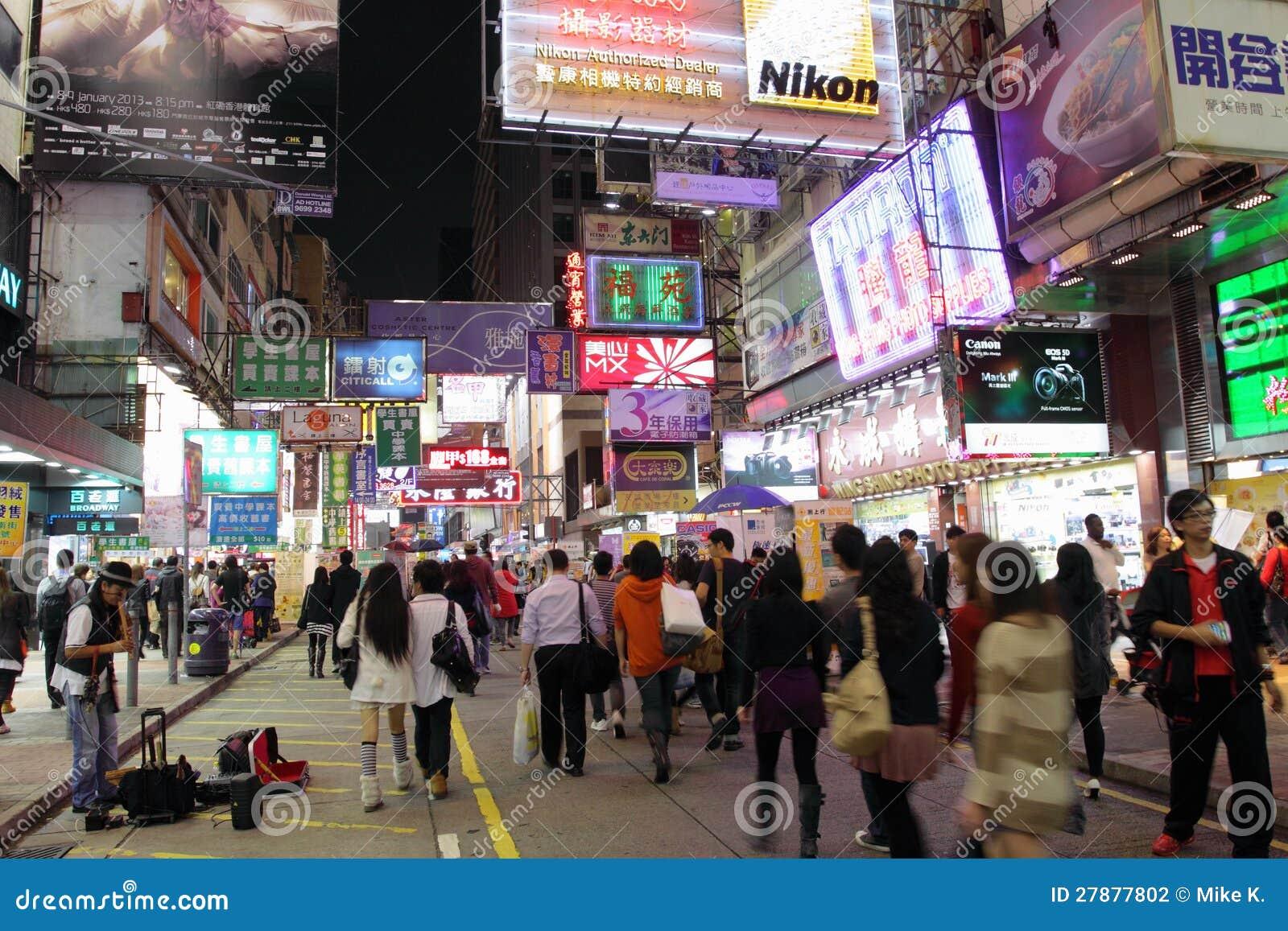 Hong Kong: Mong Kok