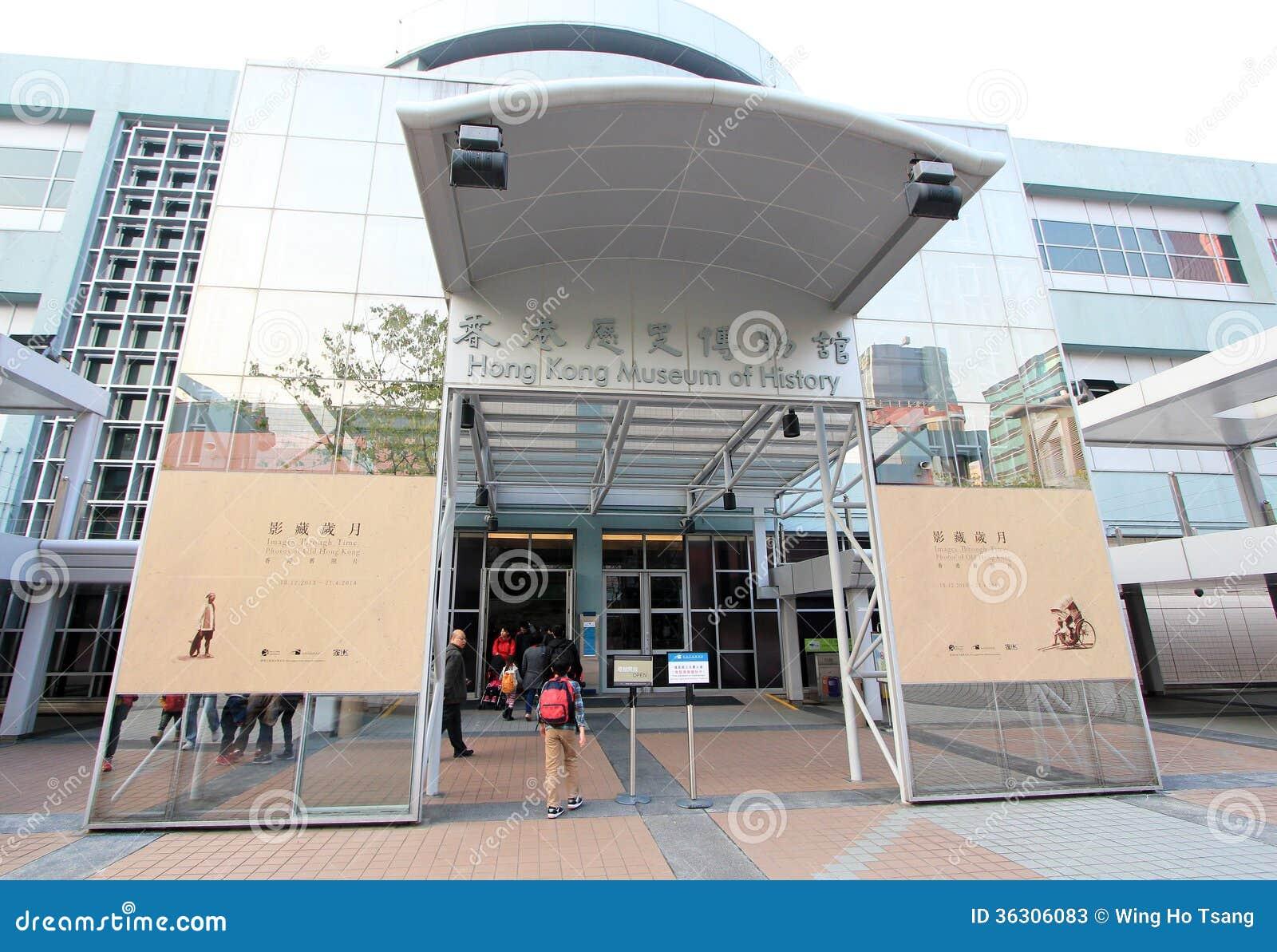 Hong Kong muzeum historia