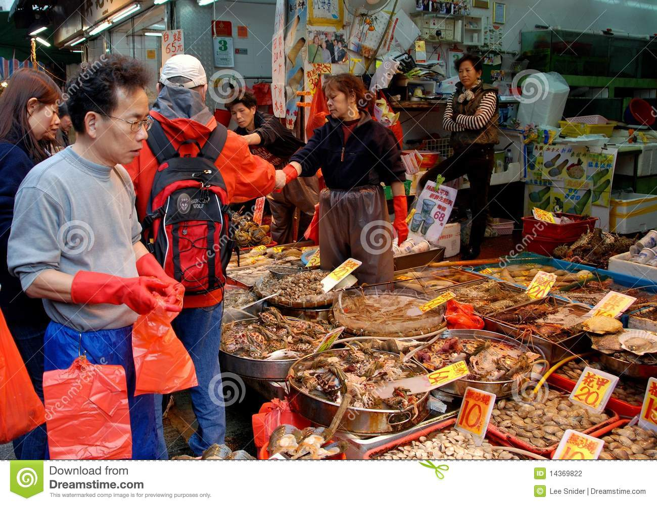 Hong kong nelson road seafood market editorial for Seafood fish market