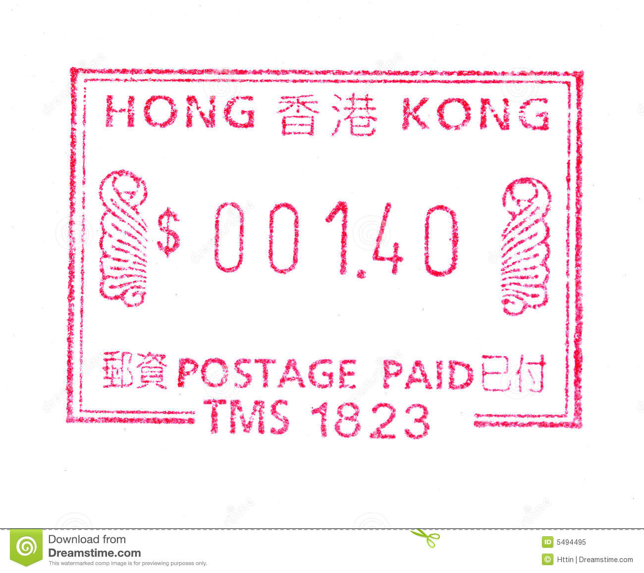 Hong Kong Postage Stamp Stock Image. Image Of Cents, Mail