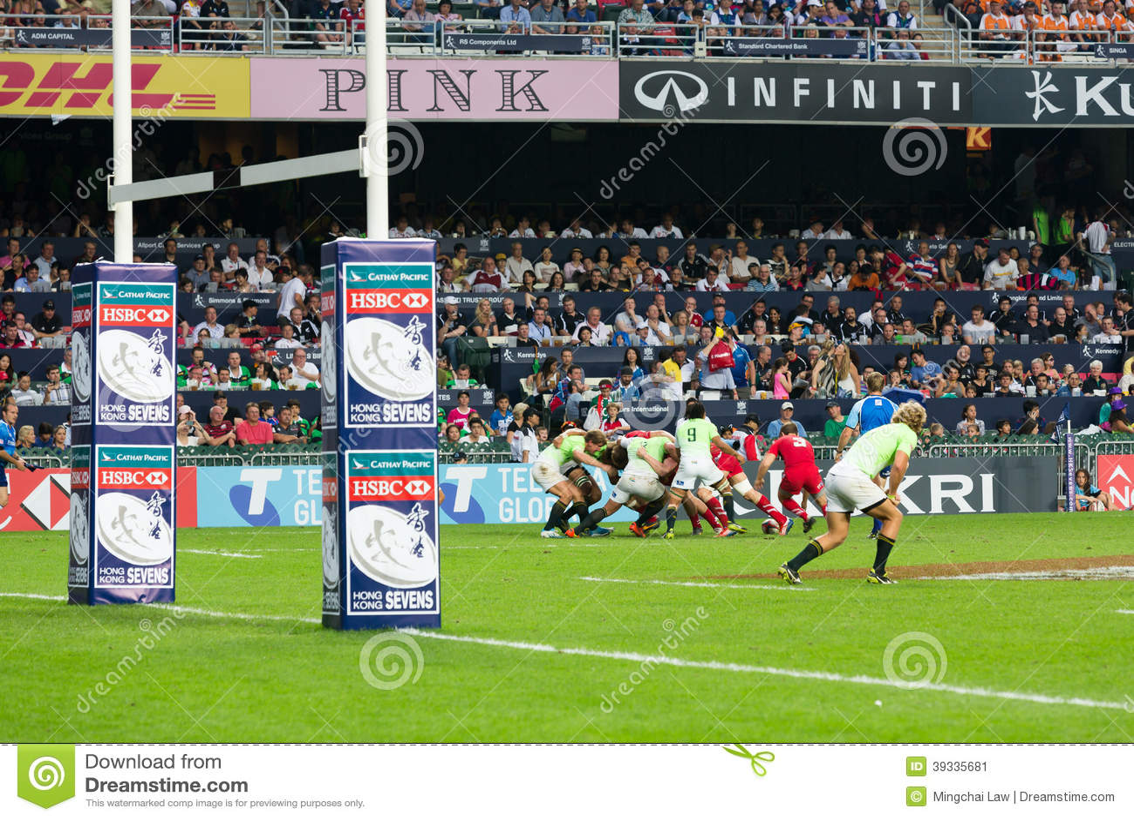 Hong Kong Rugby Sevens 2014