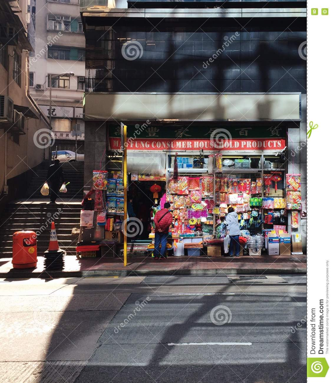 Household Goods Store: Household Goods Store Royalty-Free Stock Photography